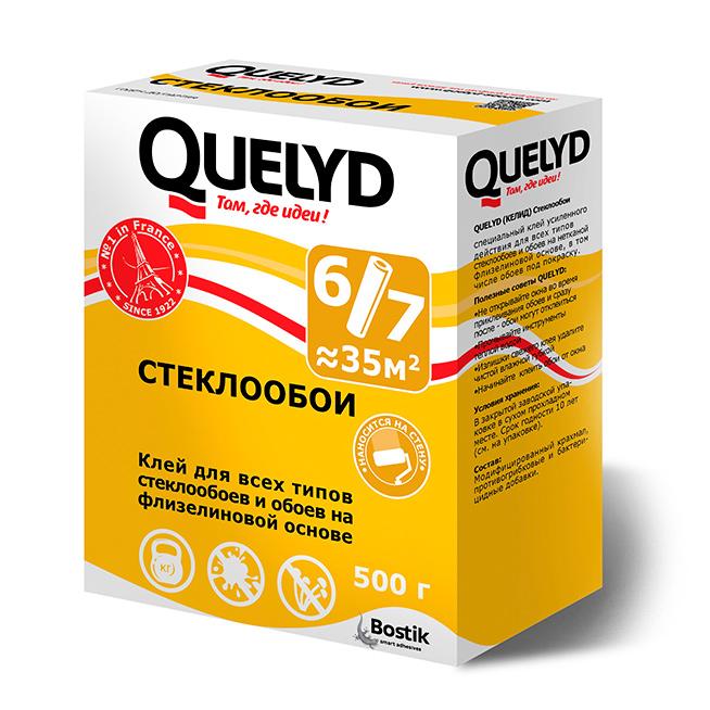 Клей Quelyd Стеклообои 0,5 кг фото