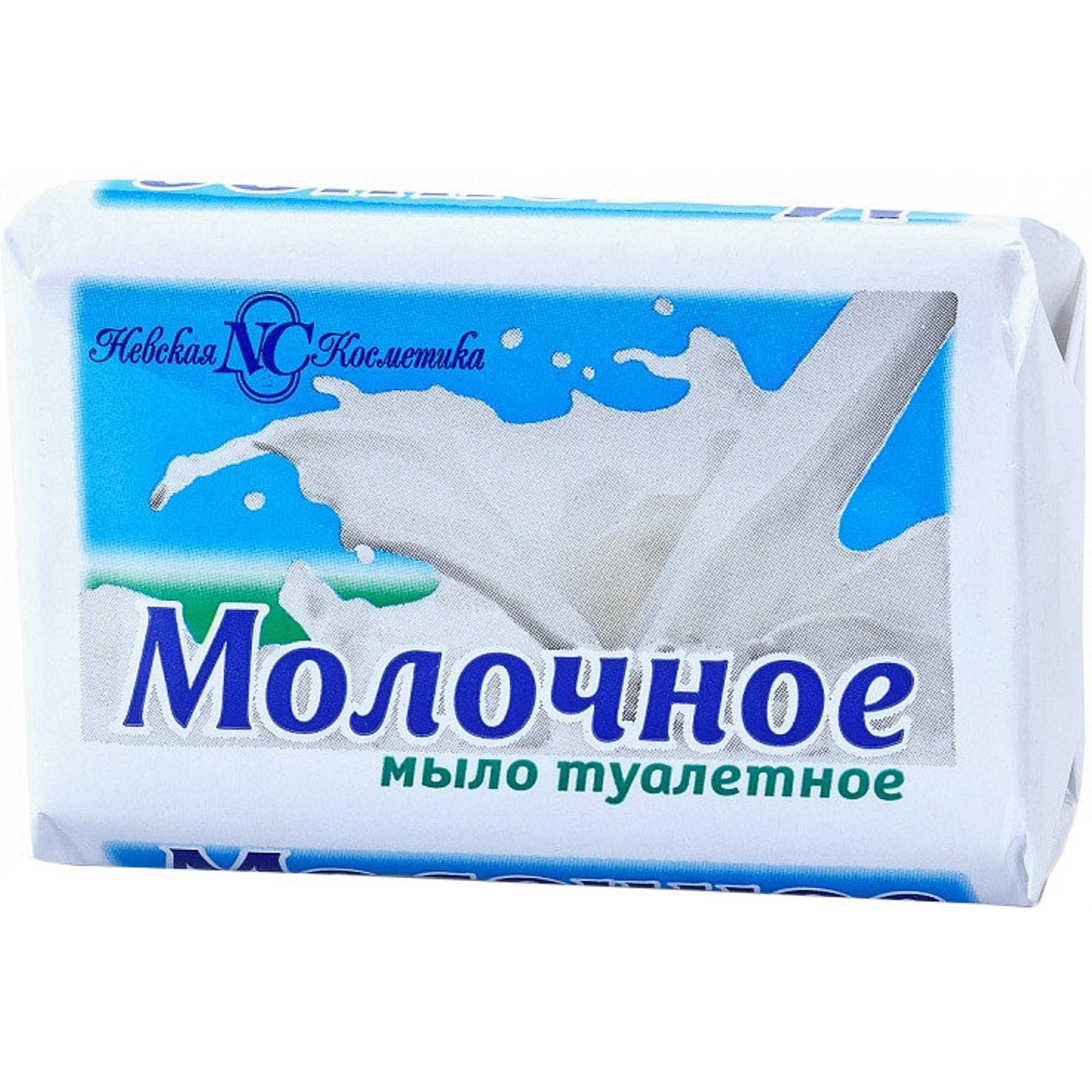 Туалетное мыло Невская Косметика Молочное 90 г