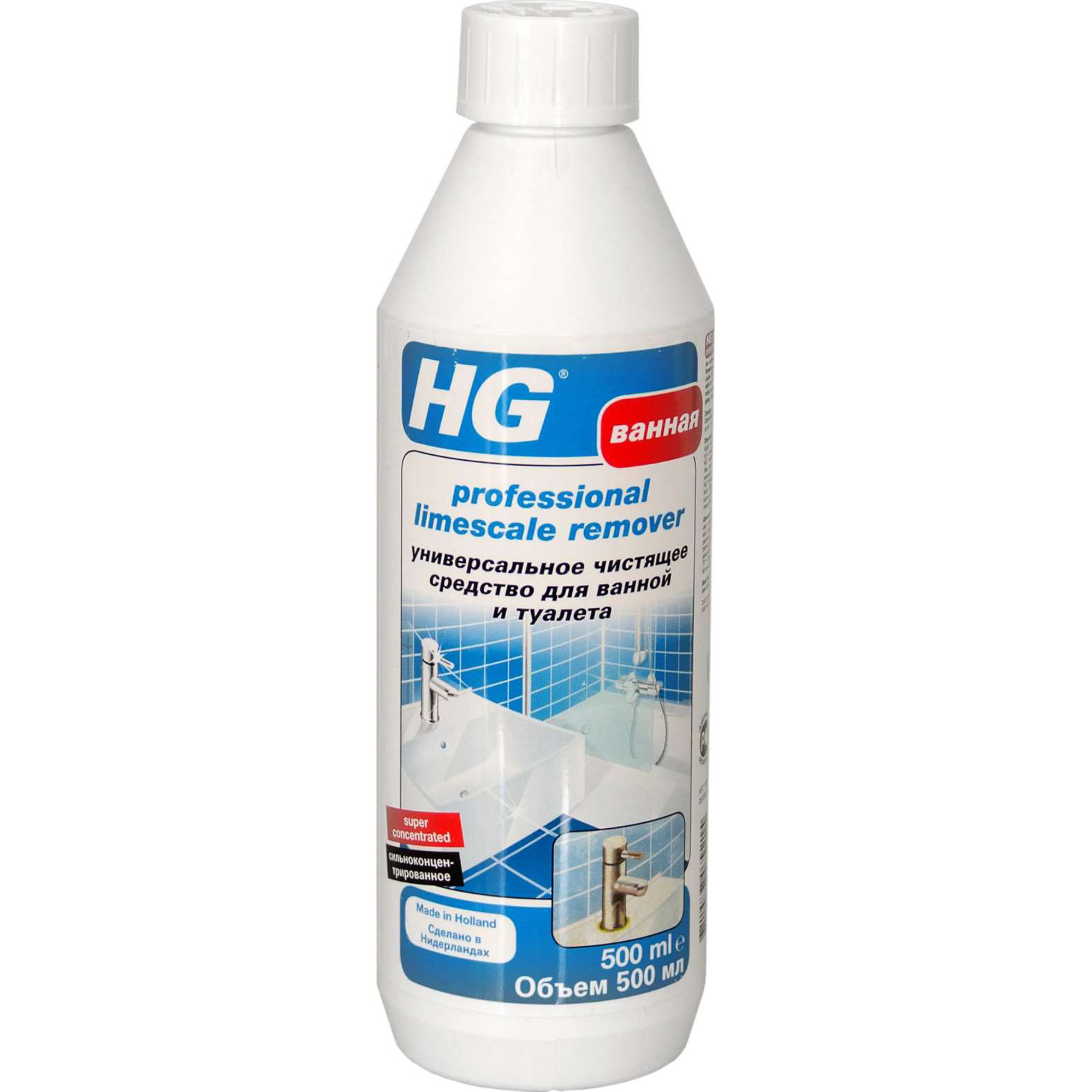 Фото - Универсальное чистящее средство HG Для ванной и туалета 500 мл очиститель hg для душевой и ванной 500 мл