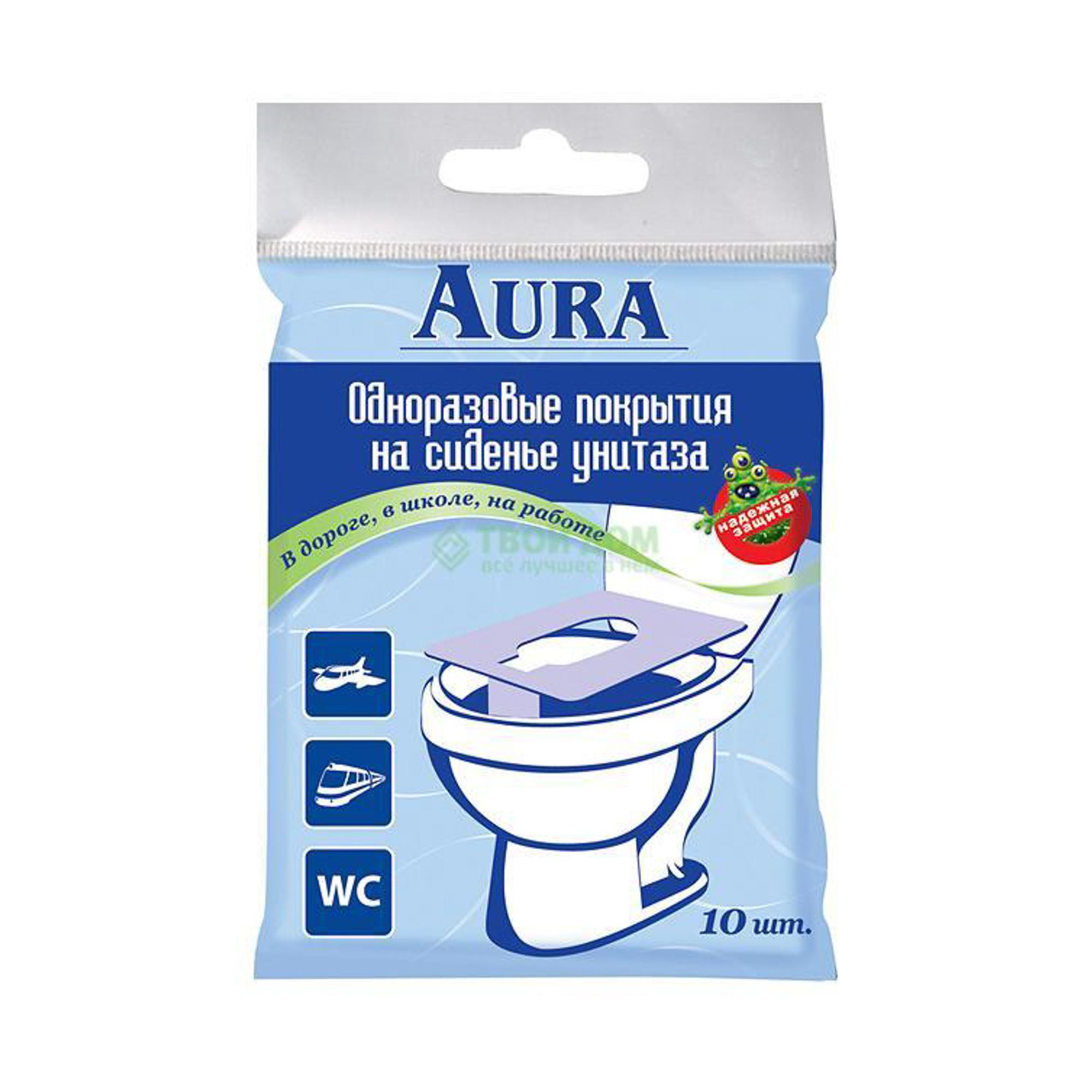 Фото - Покрытие одноразовое для унитаза Aura 10 шт (4743/4586) aura 111