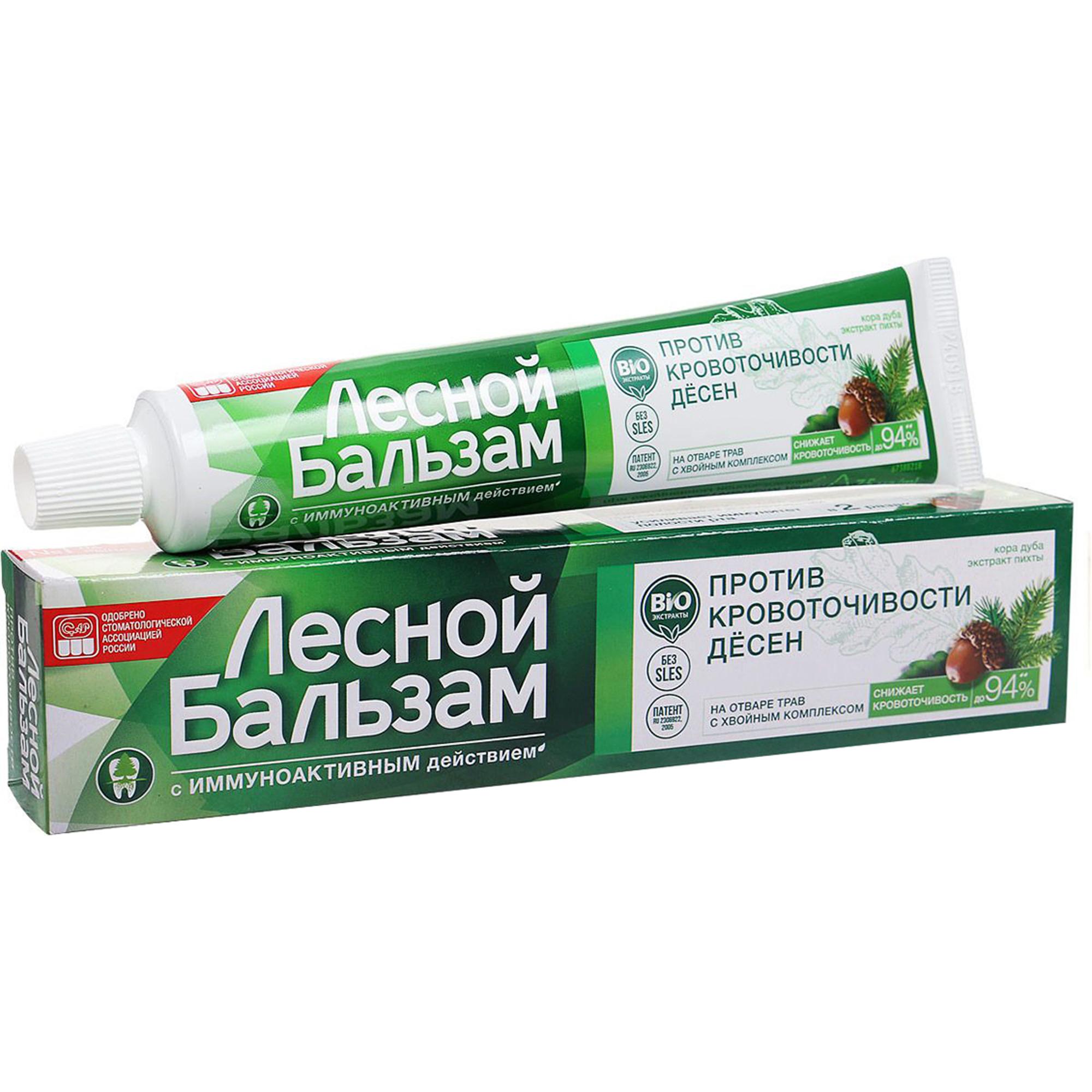 Зубная паста Лесной Бальзам При кровоточивости десен 75 мл.