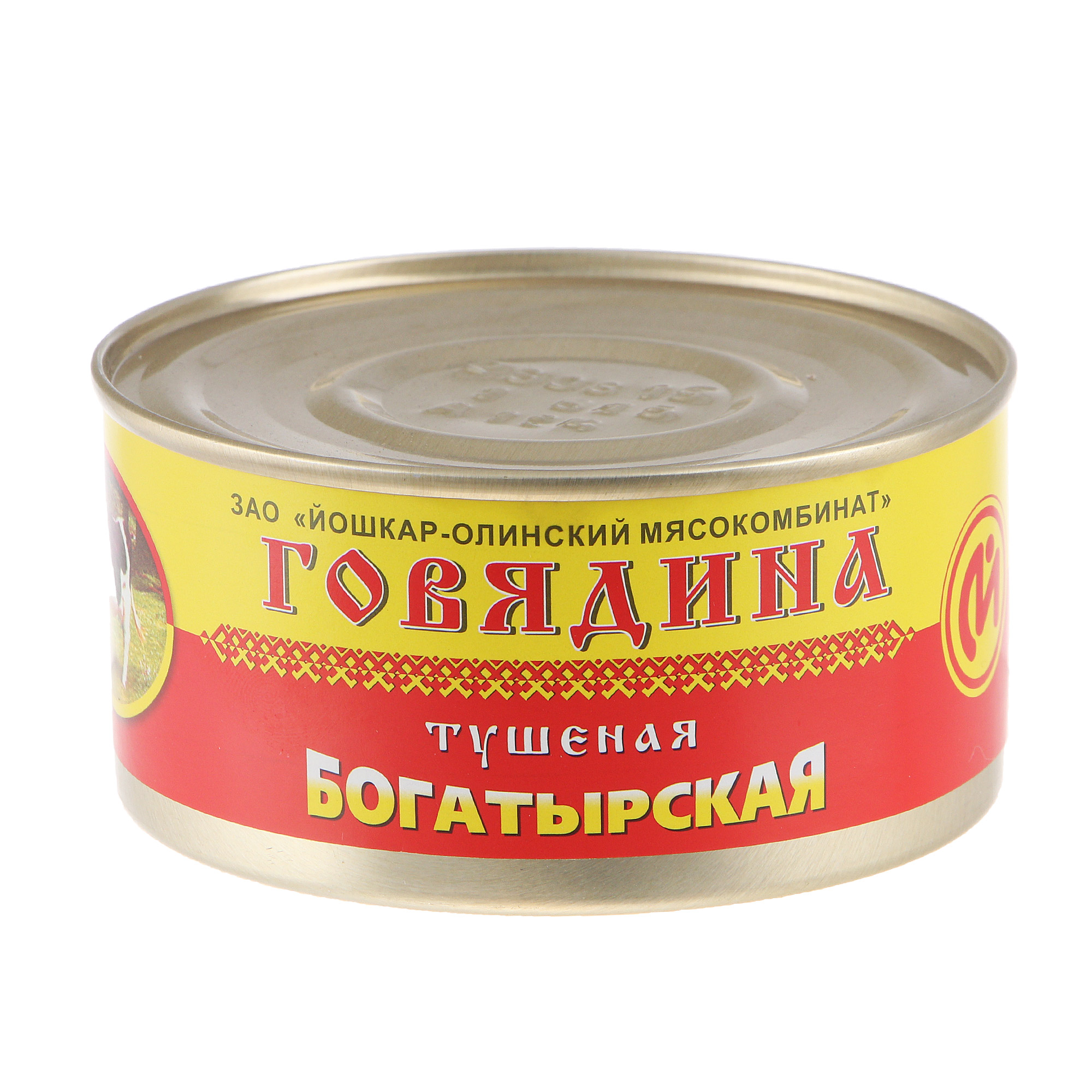 Говядина тушеная Йошкар-Олинский МК Богатырская 325 г