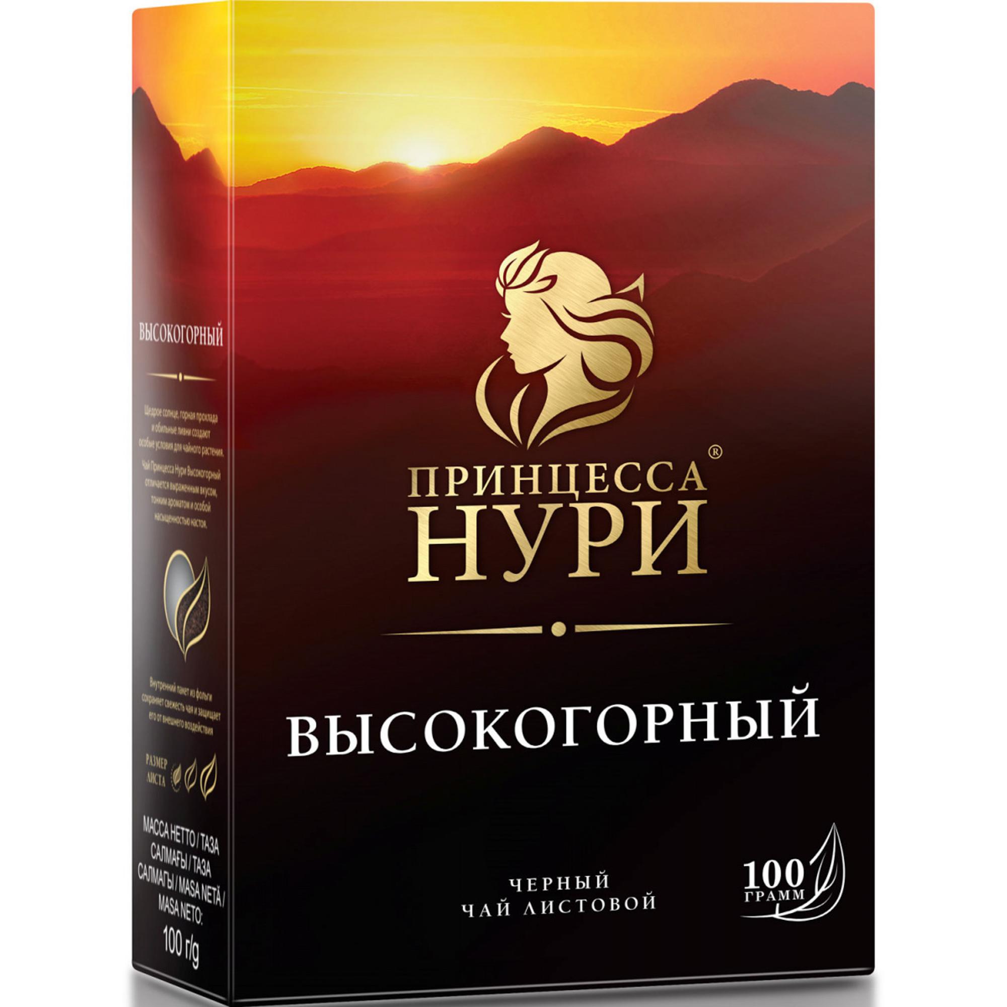 Чай черный Принцесса Нури Высокогорный листовой 100 г чай черный принцесса нури золото шри ланки листовой 180 г