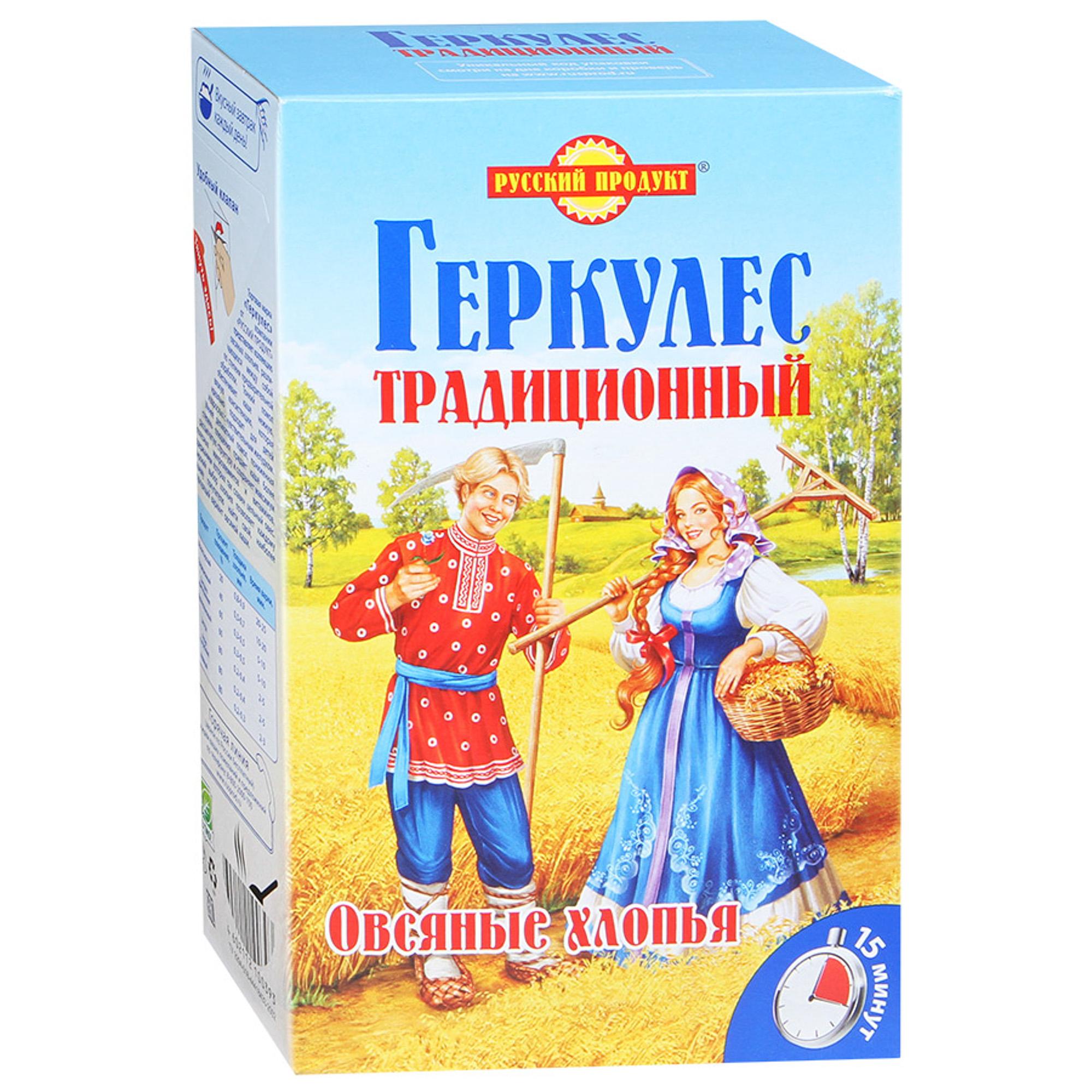 Хлопья овсяные Русский Продукт Геркулес Традиционный 500 г