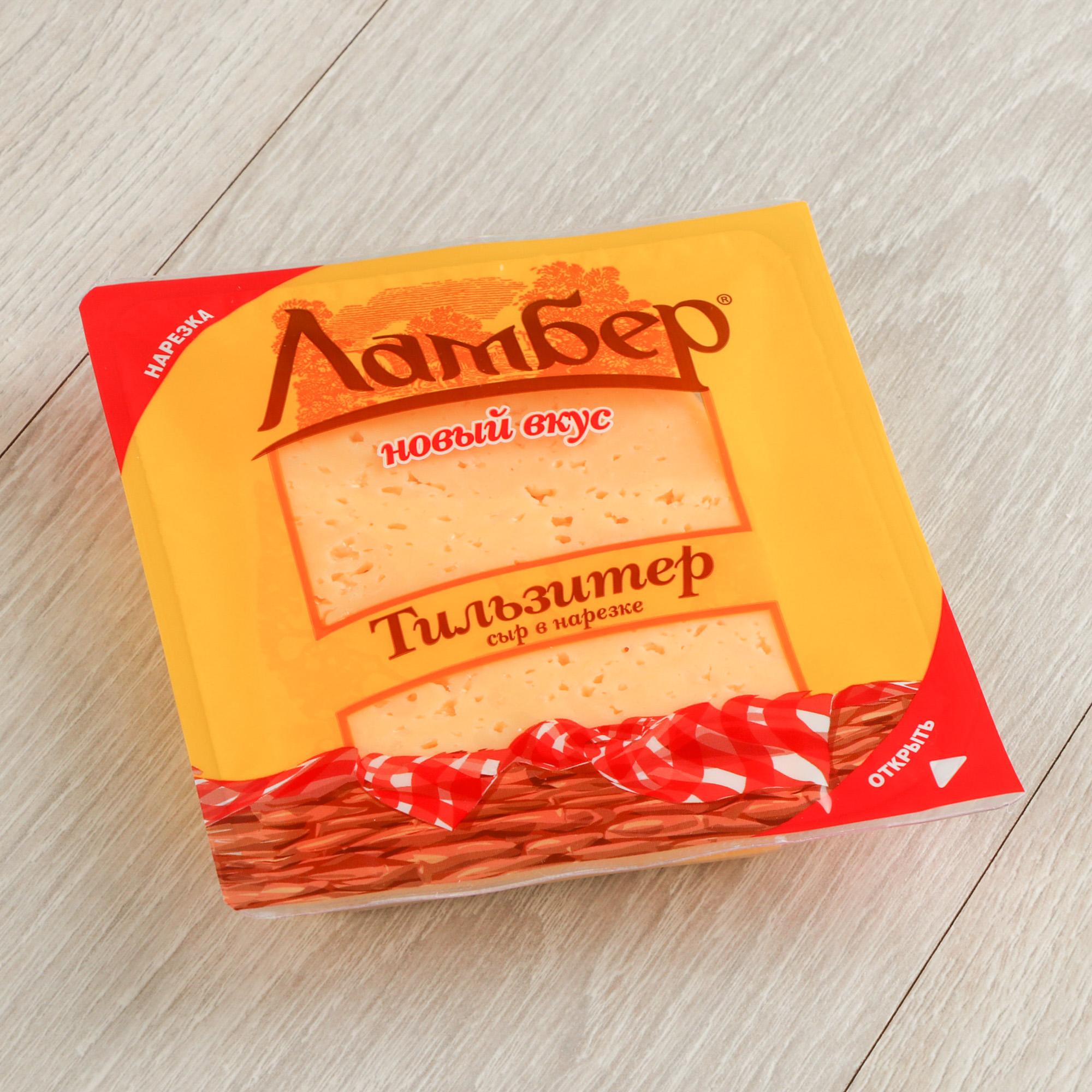 Сыр Ламбер Тильзитер 50% 150 г