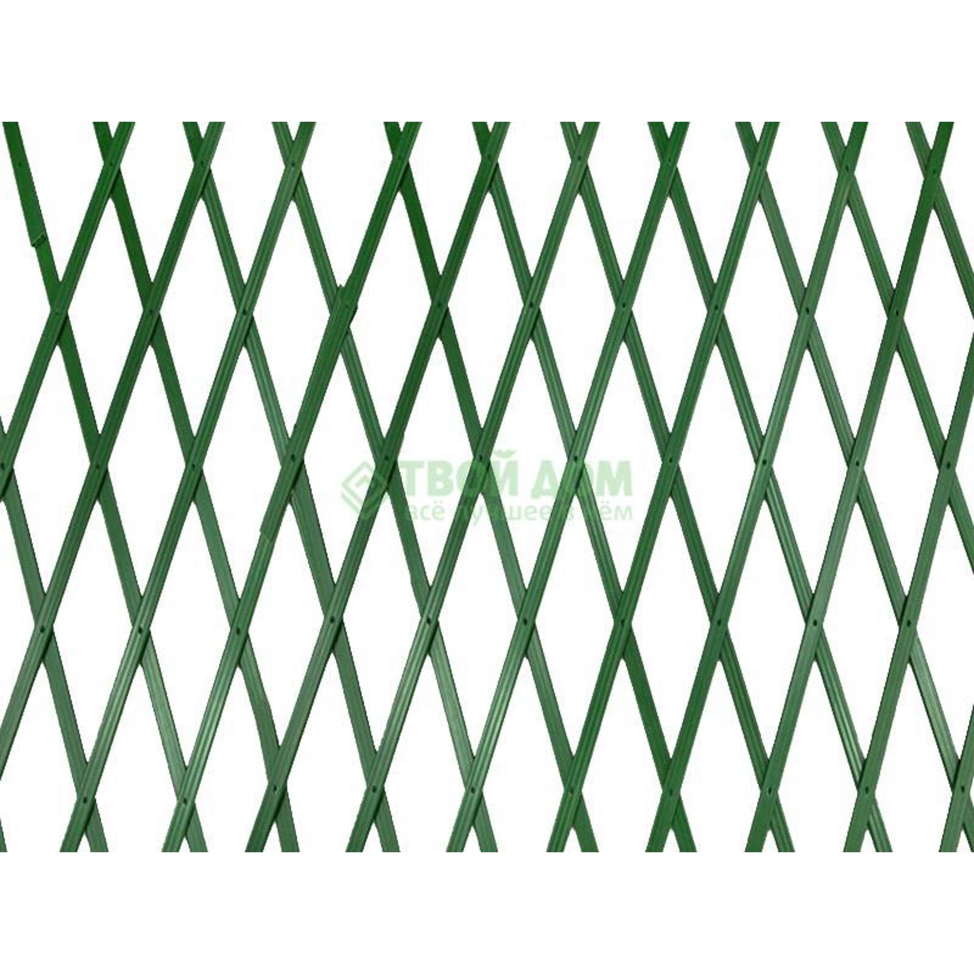 ограждение садовое декоративное дачник 3 м цвет терракотовый Садовое ограждение Verdemax Решетка складная 1.8 м. X 1.2 м зеленая 7588