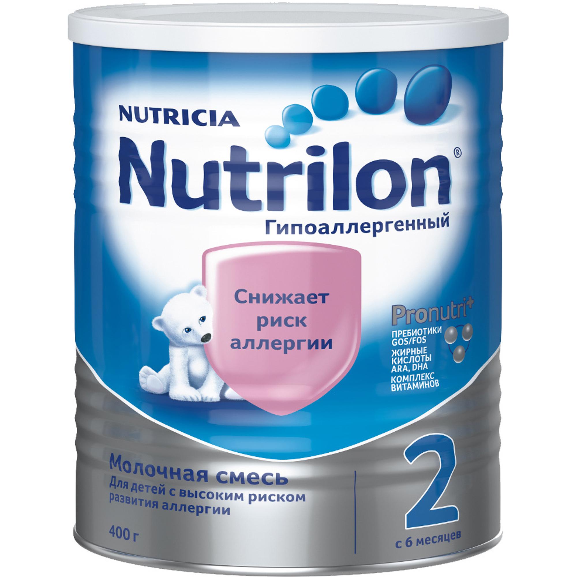 Смесь молочная Nutrilon 2 Гипоаллергенный с 6 месяцев 400 г молочная смесь nutricia nutrilon nutricia 1 premium c рождения 800 г
