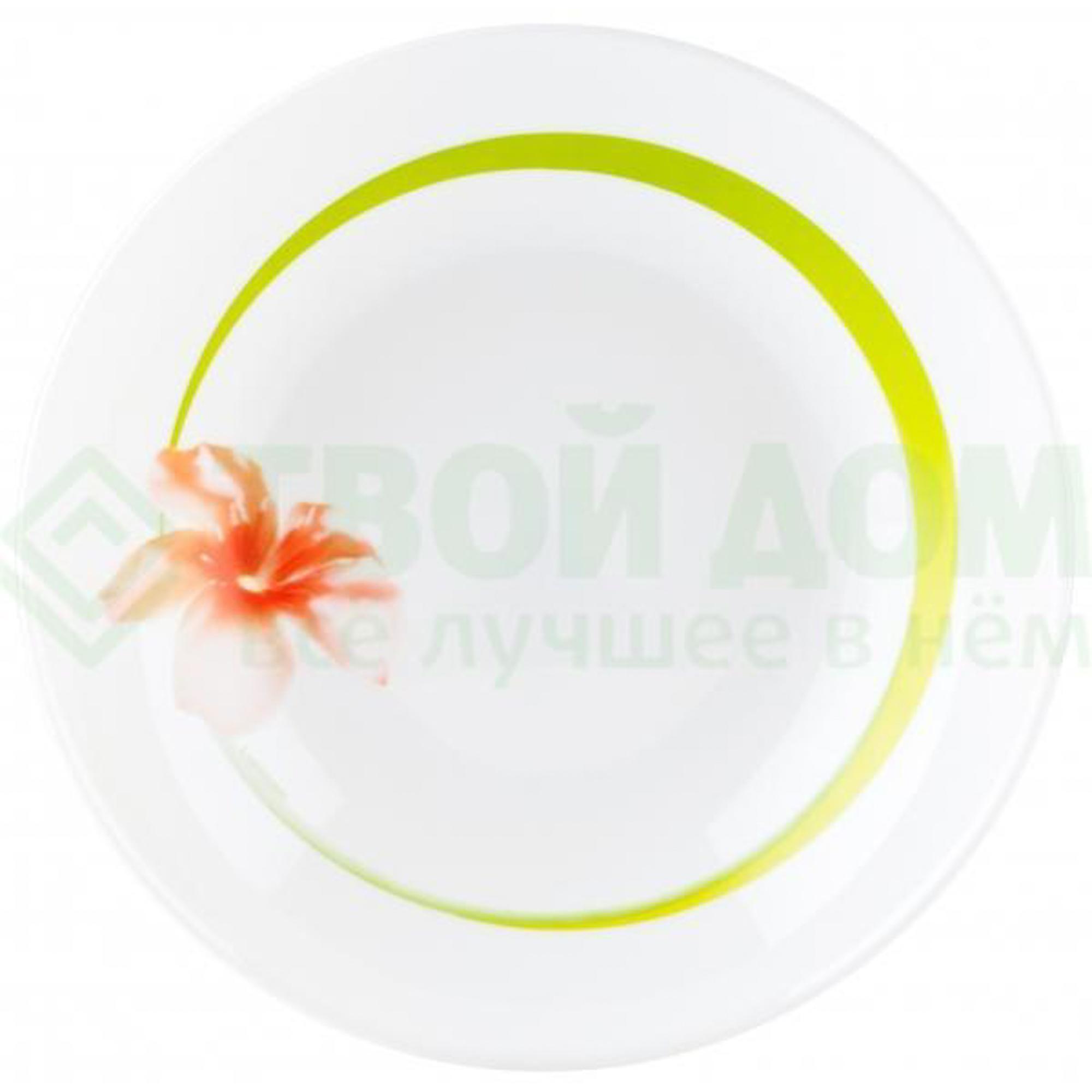 Тарелка Luminarc Sweet Impression 20 см