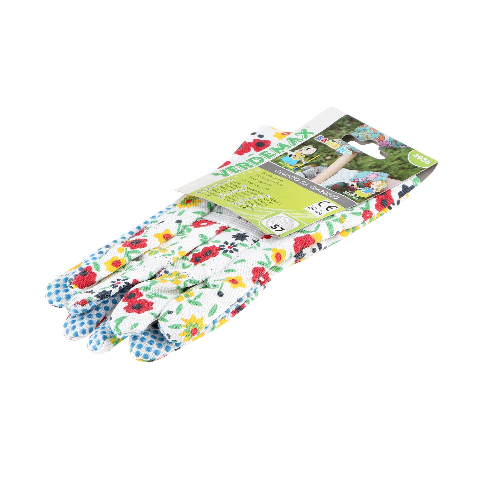 Фото - Перчатки садовые Verdemax S перчатки садовые verdemax серо зеленые m