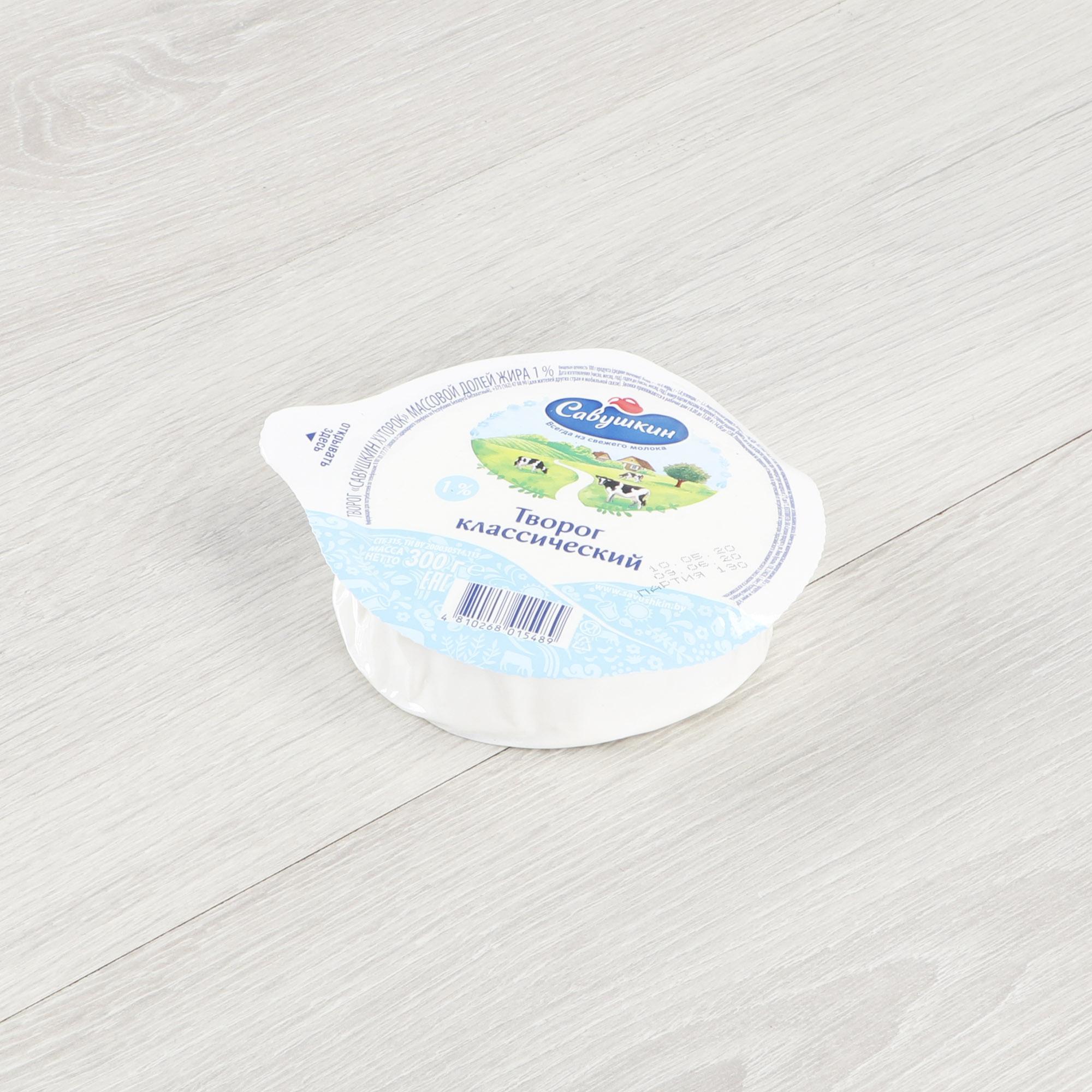творог савушкин продукт рассыпчатый 5% 700 г Творог Савушкин Хуторок 1% 300 г
