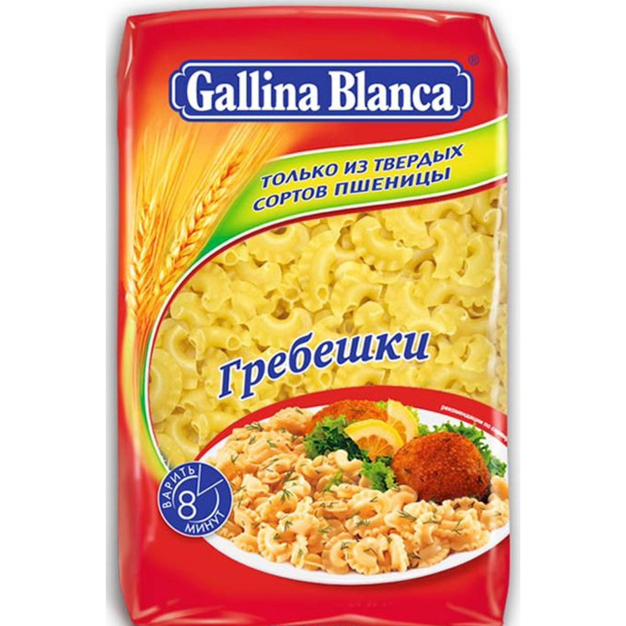 Фото - Макаронные изделия Gallina Blanca Гребешки 450 г макароны gallina blanca 450 г спагетти