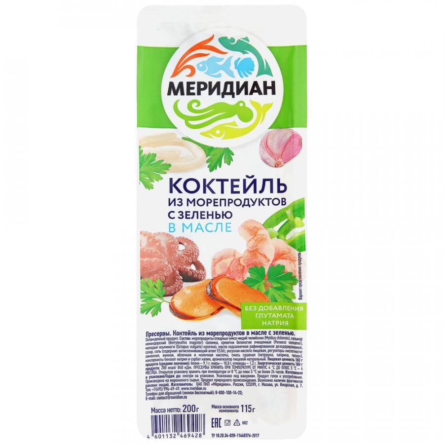Коктейль из морепродуктов Меридиан в масле с зеленью, 200 г коктейль из морепродуктов меридиан подкопченный в масле 380 г