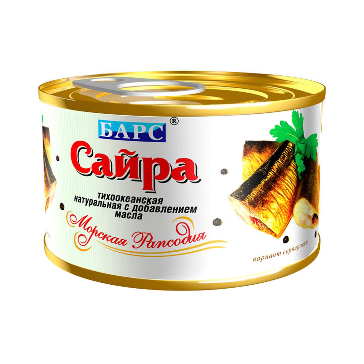 Сайра Барс с добавлением масла 250 г барс сайра тихоокеанская натуральная с добавлением масла 250 г
