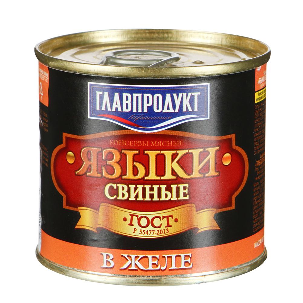 Языки Главпродукт ГОСТ свиные в желе 250 г