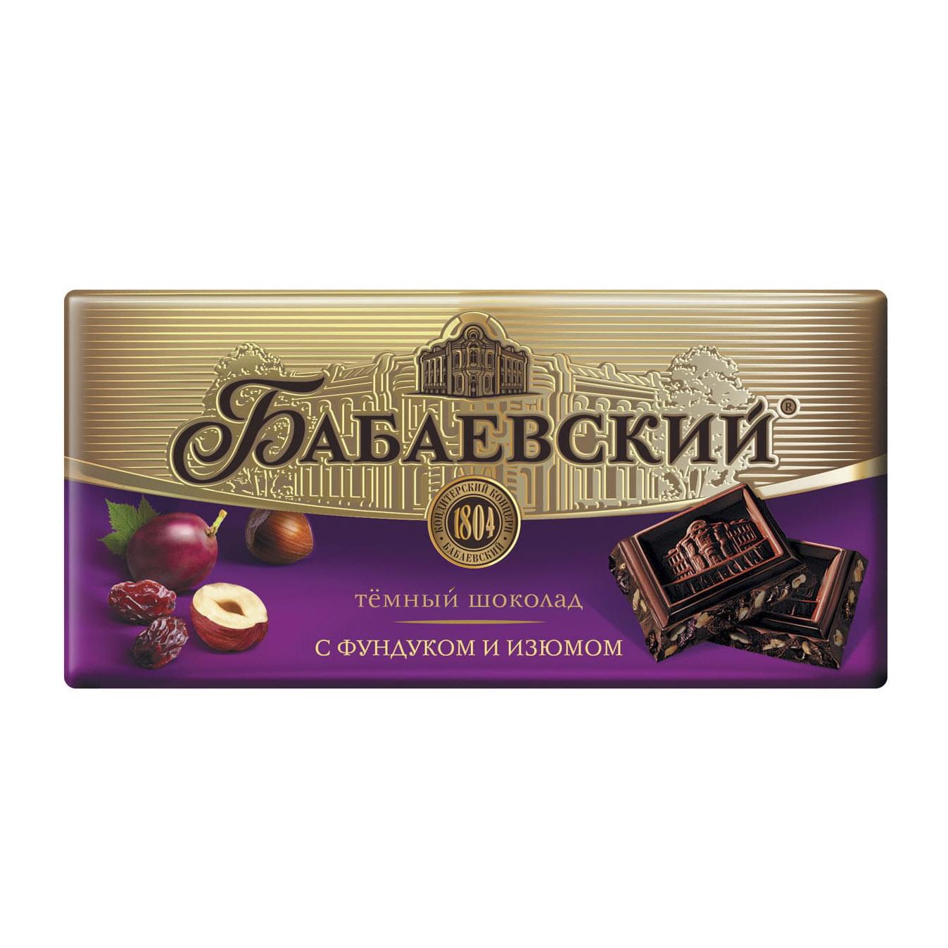 Шоколад Бабаевский темный с фундуком и изюмом 100 г