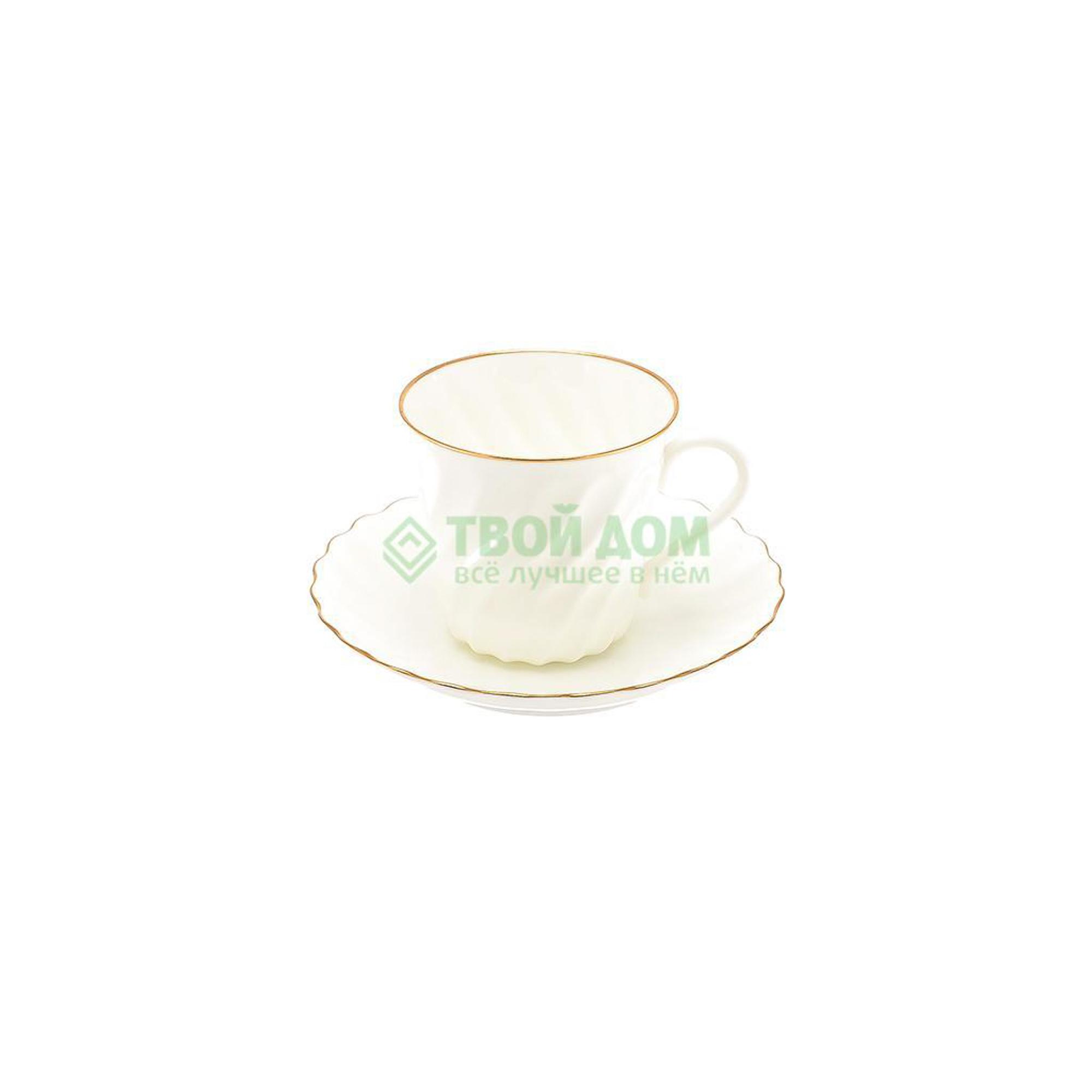 Чашка с блюдцем Лфз (8113928001) чашка с блюдцем весна windsor