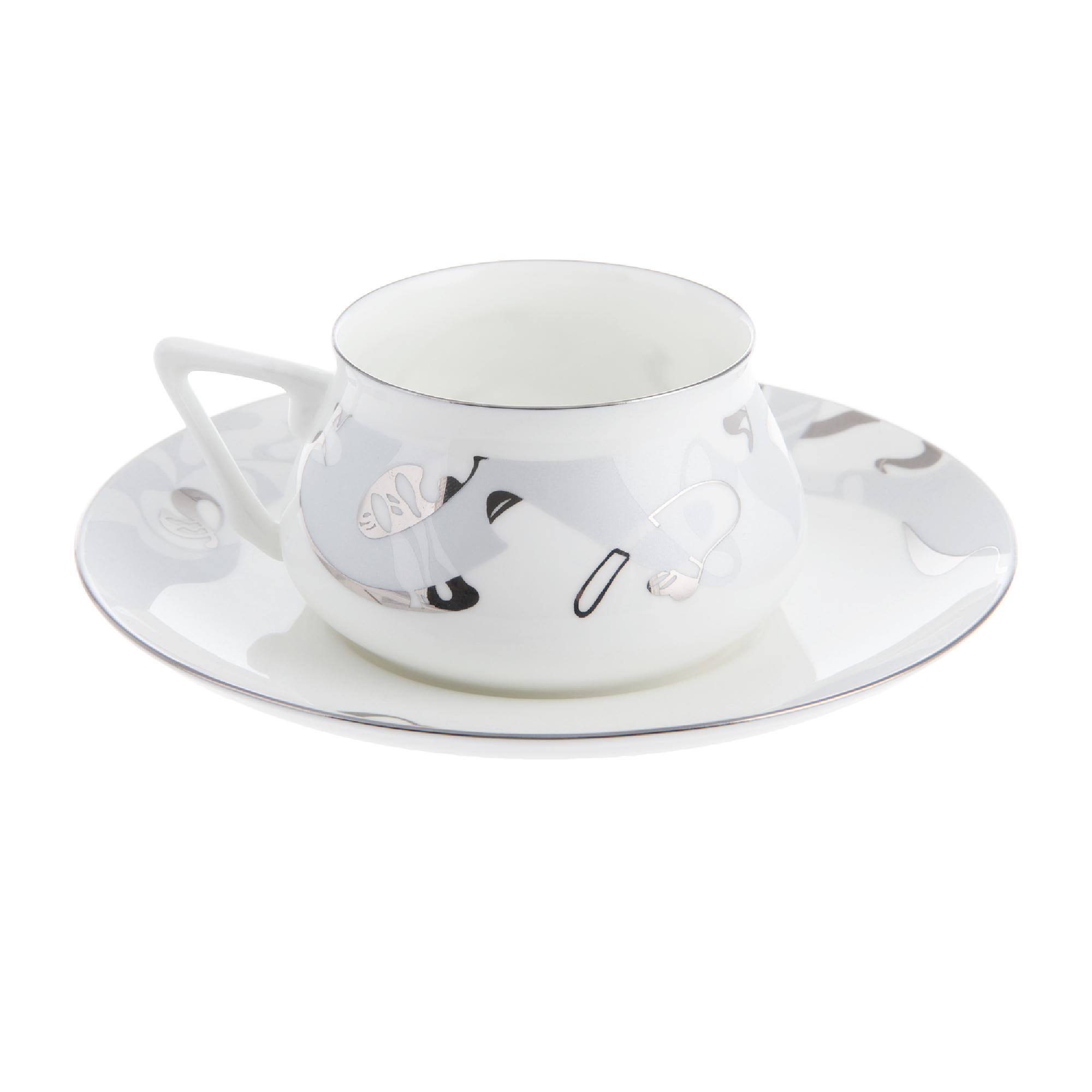 Чашка с блюдцем кофейная ИФЗ Билибина 1 Крокус 180 мл
