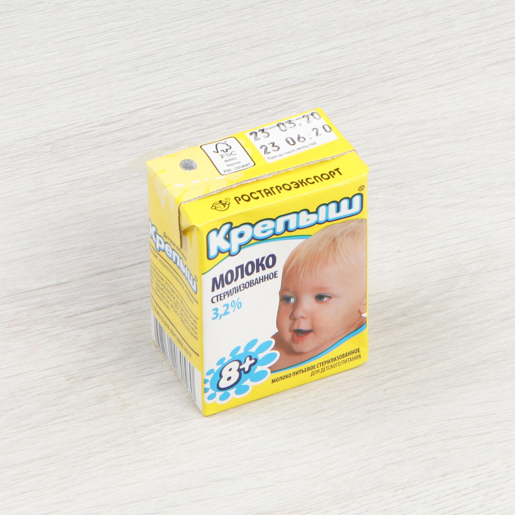 Молоко Крепыш стерилизованное с 8 месяцев 3,2% 200 мл недорого