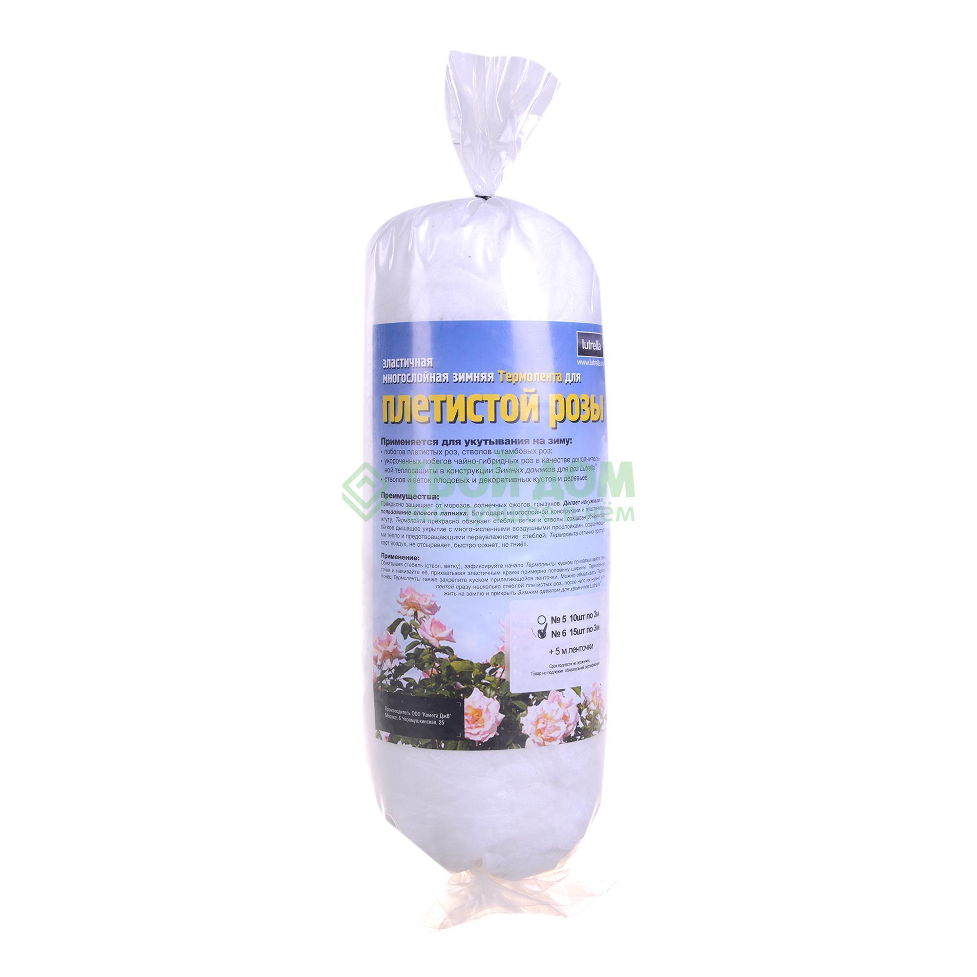 Эластичная зимняя термолента для плетистой розы Lutrella  N 06