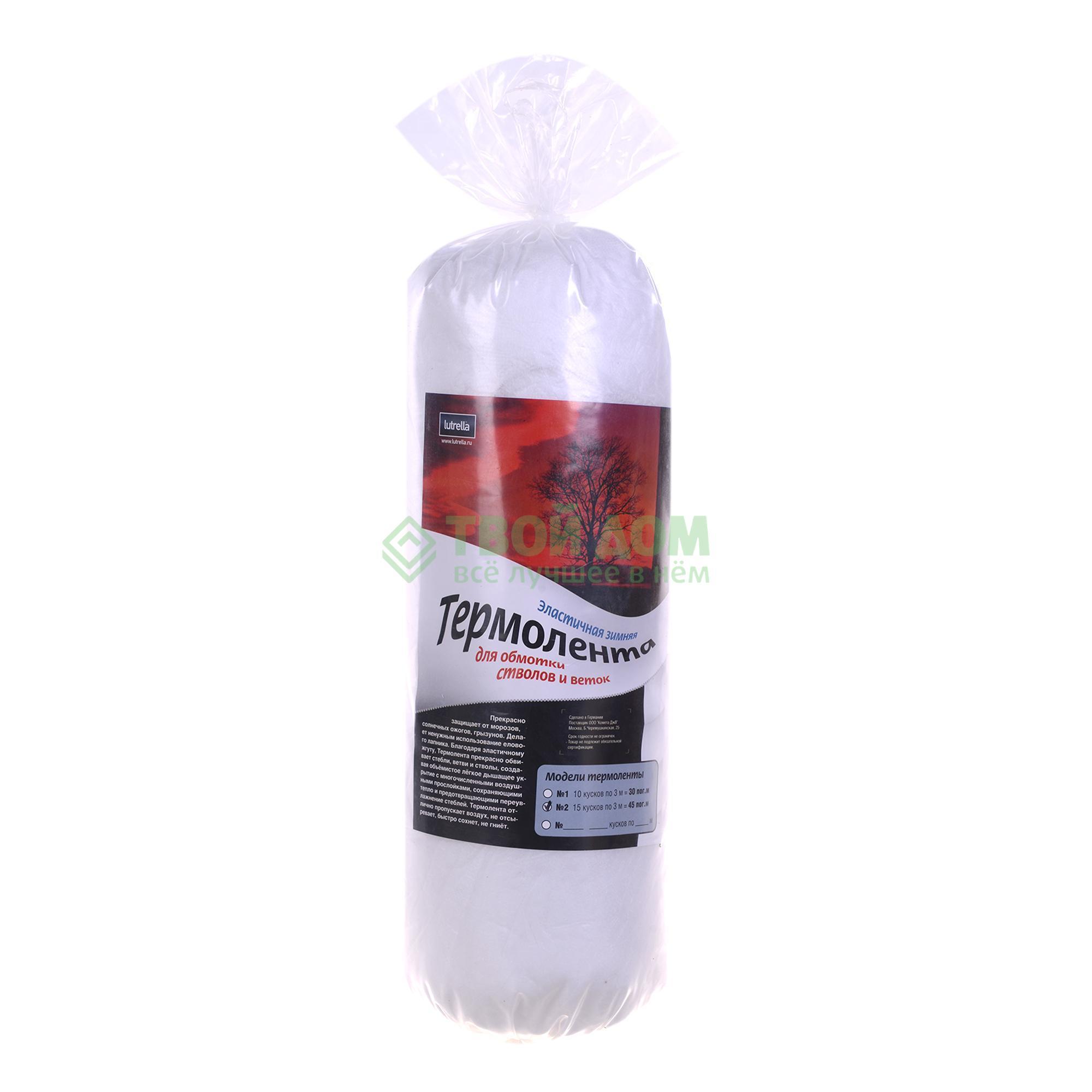 Lutrella Термолента для стволов N 2
