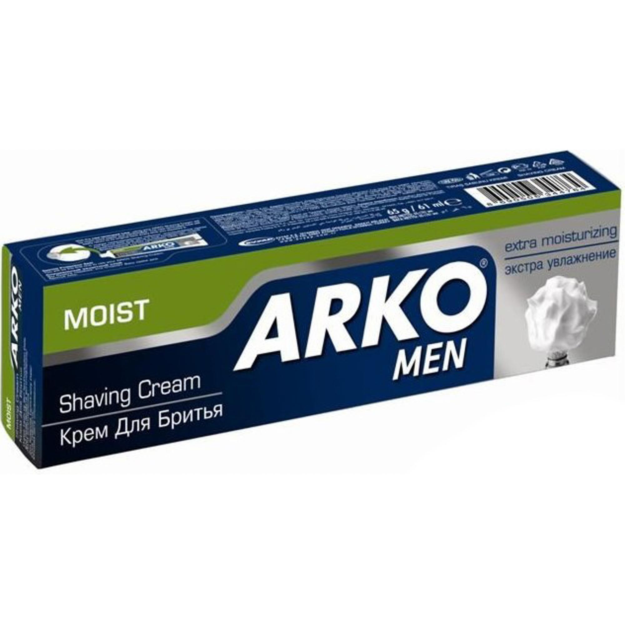 Крем для бритья ARKO Men Moist экстра увлажняющий 65 г