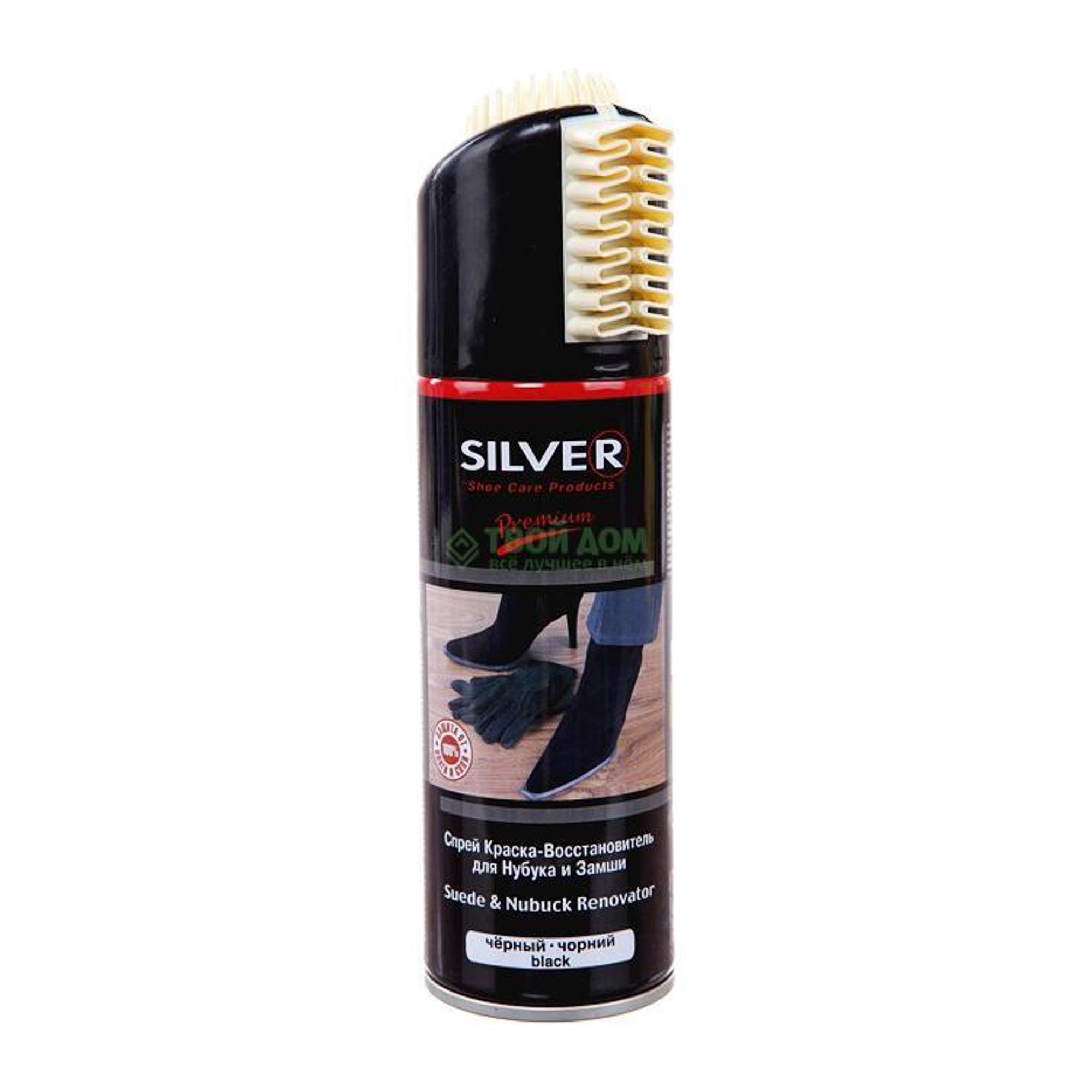 Восстановитель краска Silver для нубука и замши Blаck