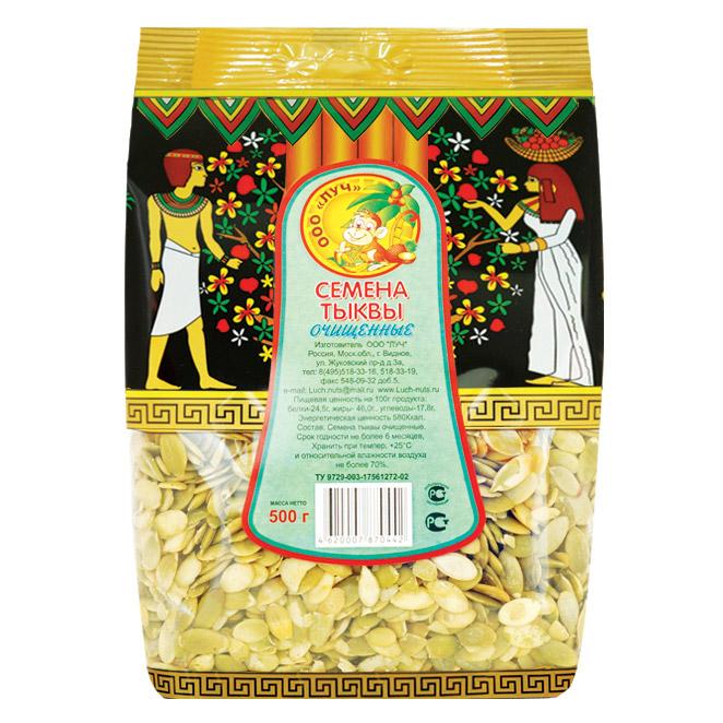 Семена тыквы Луч очищенные 500 г