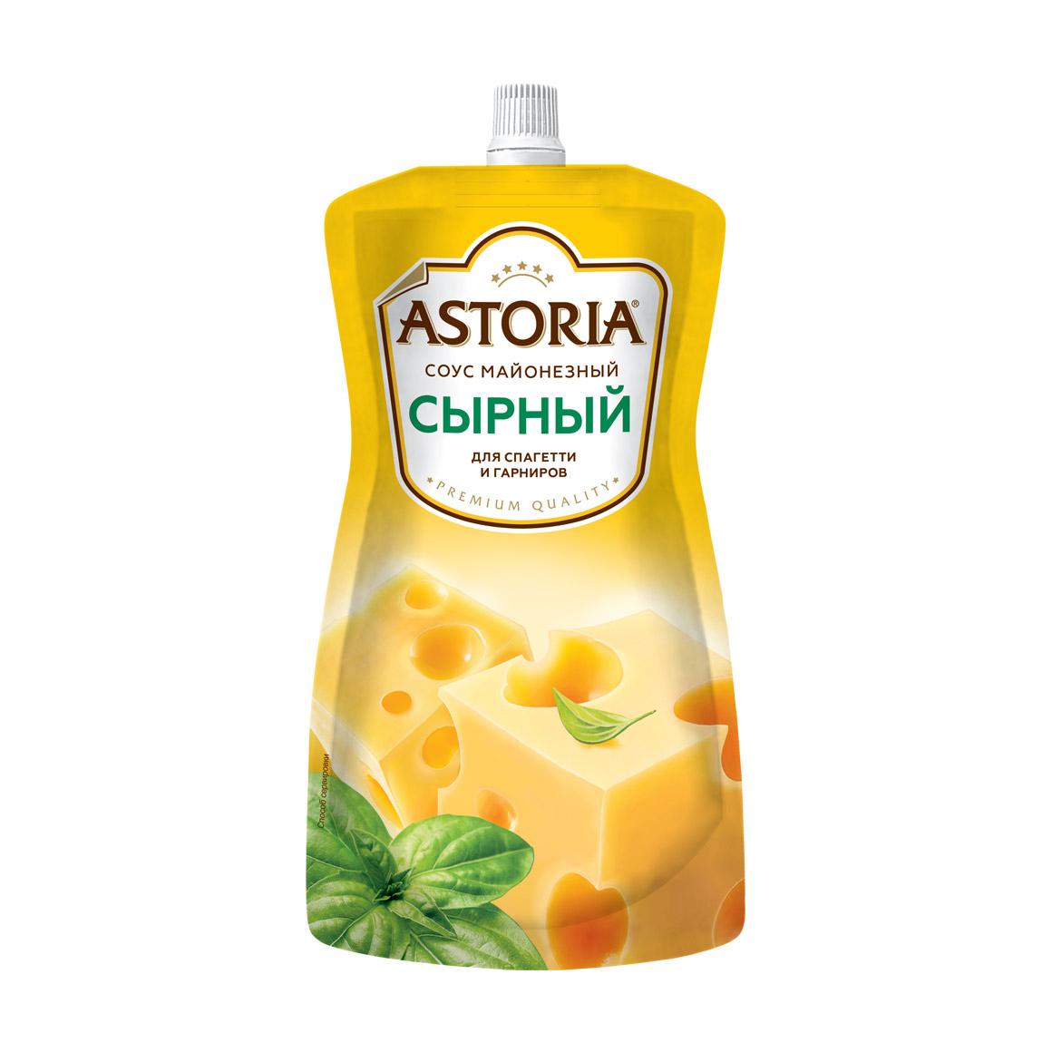 Фото - Соус Astoria Сырный 42% 233 мл соус майонезный astoria цезарь сырный 42% 200 г