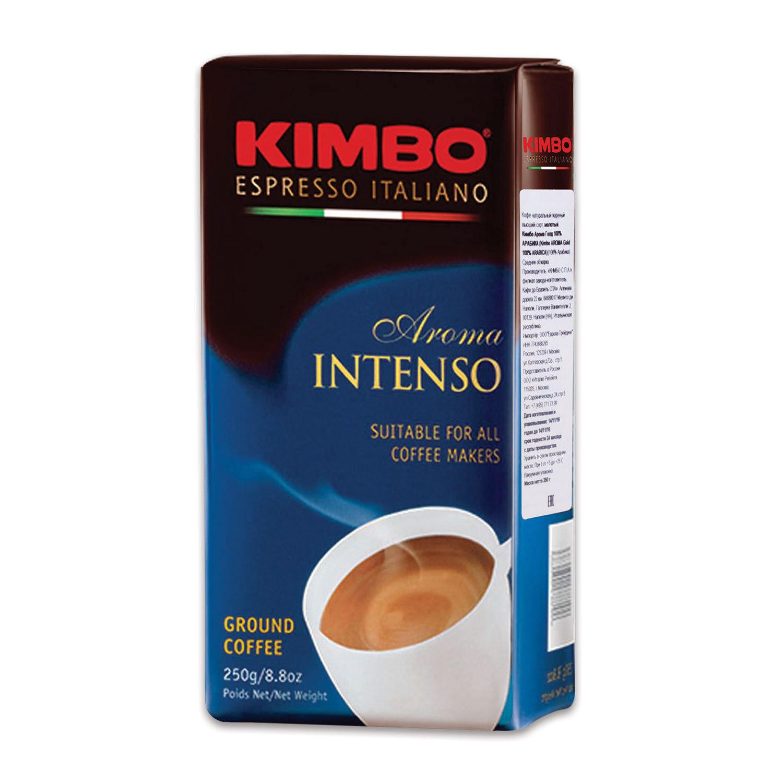 Кофе молотый Kimbo Aroma Intenso 250 г кофе в зернах kimbo aroma intenso 1 кг