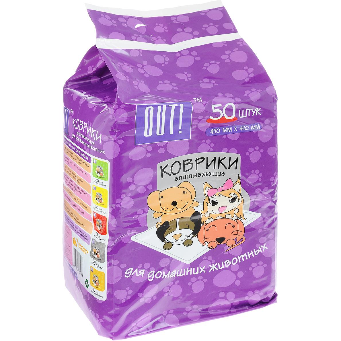 Купить Коврики для домашних животных OUT! Защитные 49х41 см 50 шт, коврик, полиэтилен, целлюлоза