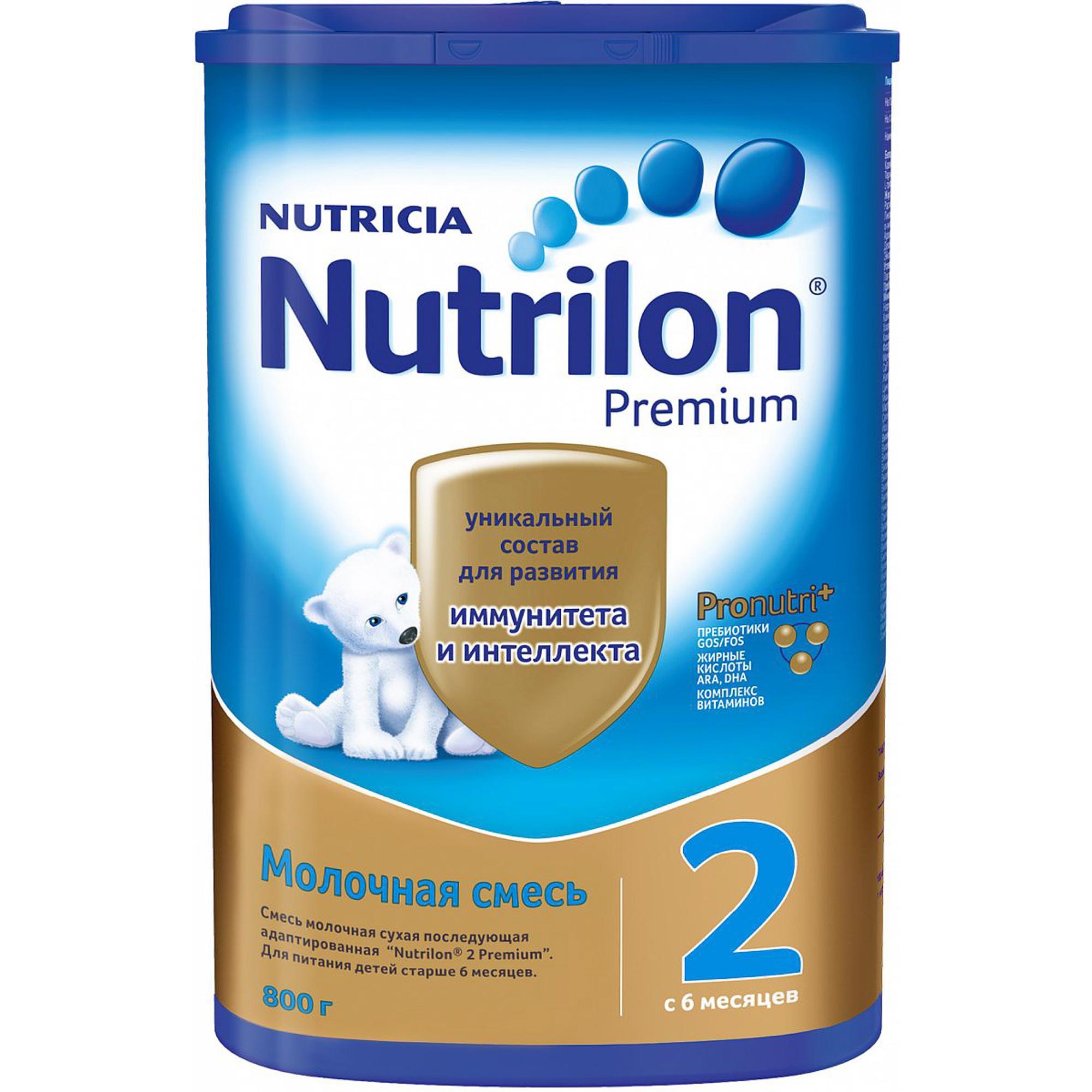 Смесь молочная Nutrilon 2 Premium с 6 месяцев 800 г молочная смесь nutricia nutrilon nutricia 1 premium c рождения 800 г
