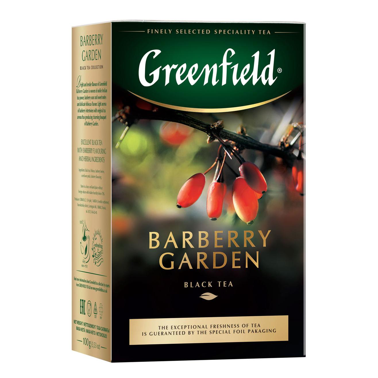 Чай черный Greenfield Barberry Garden листовой 100 г