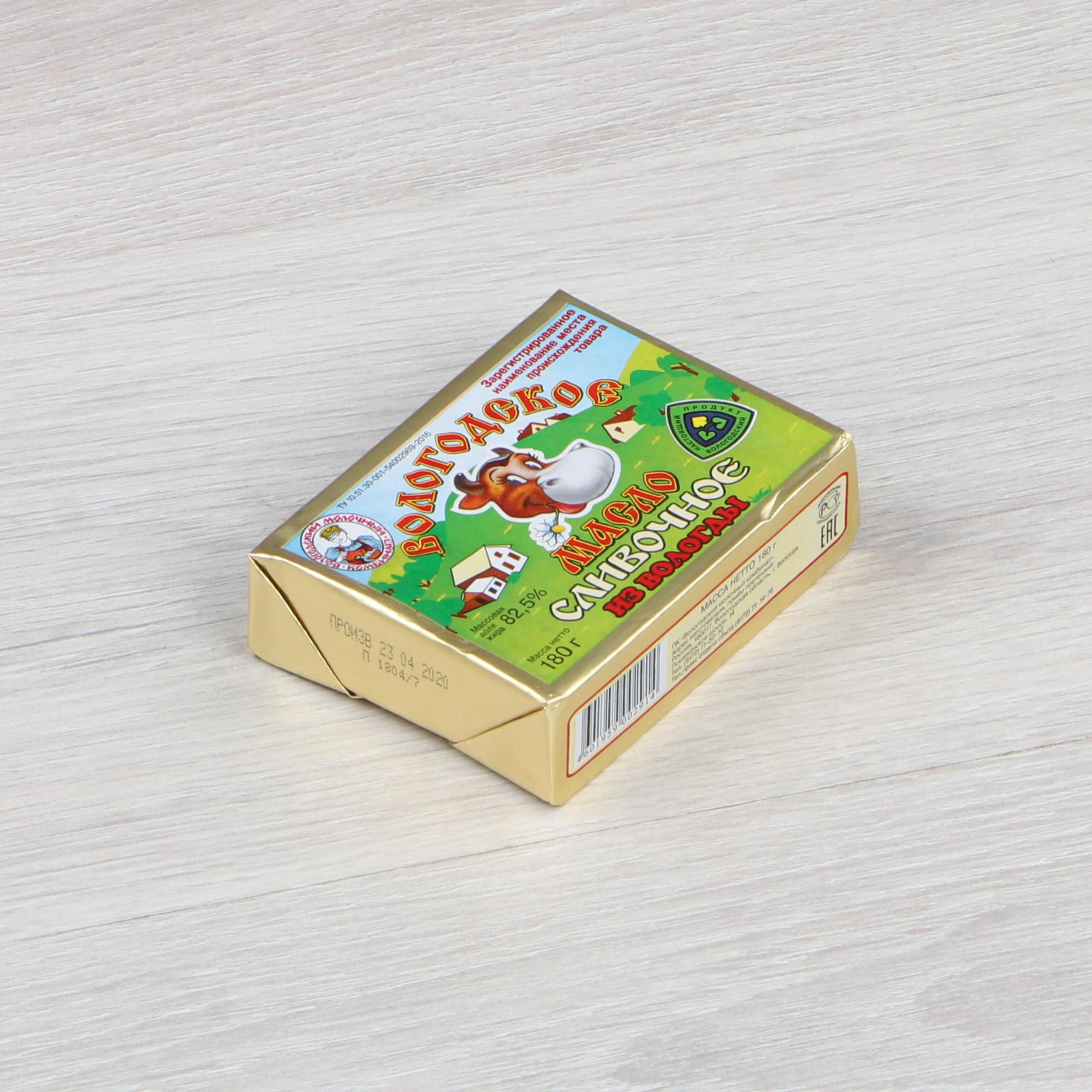 Масло сливочное Вологодское Из Вологды 82,5% 180 г