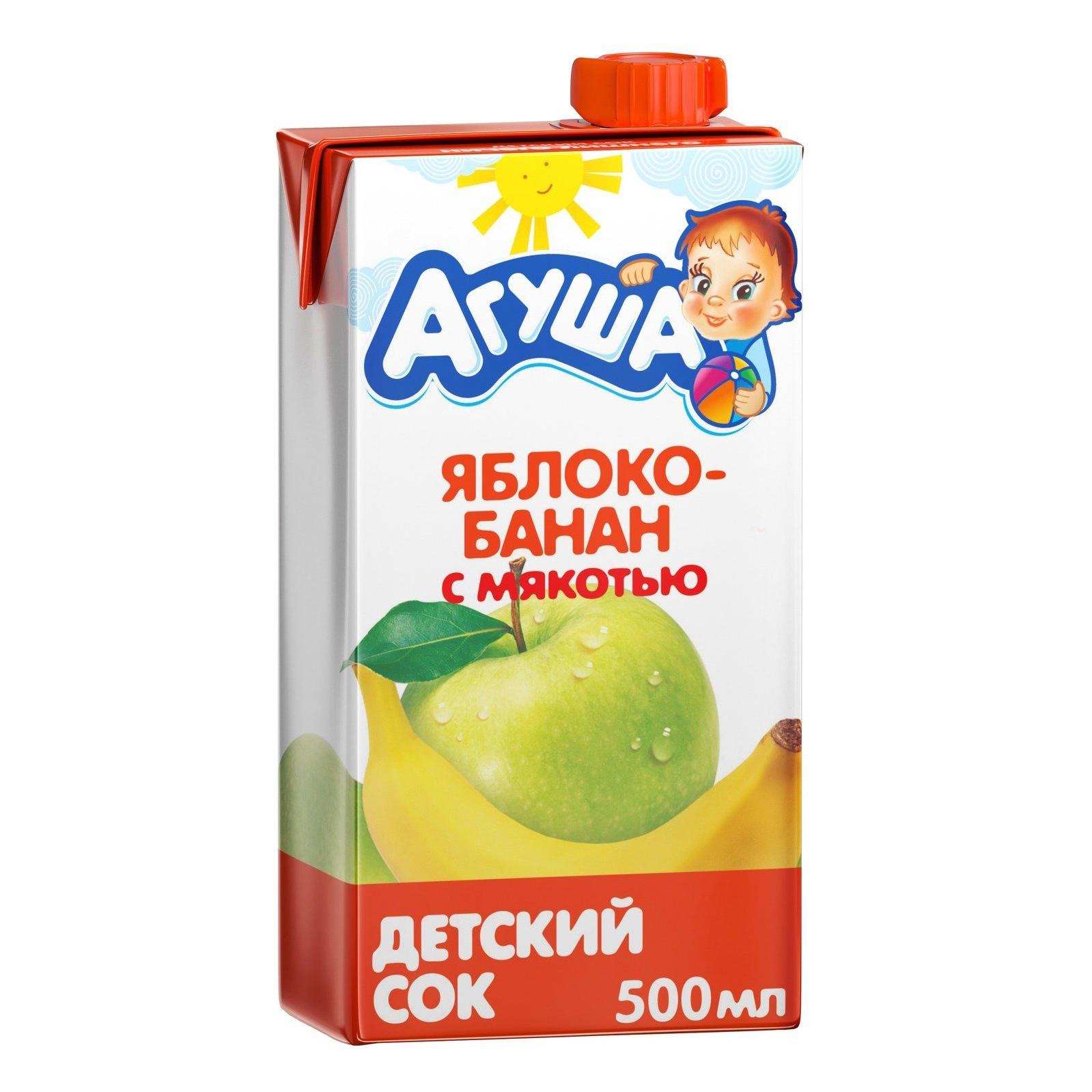 Сок Агуша яблоко-банан с мякотью с 6-ти месяцев 500 мл компот агуша курага изюм яблоко с 3 ех лет 500 мл