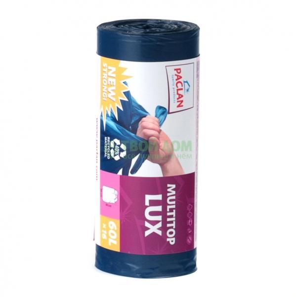 Мешки мусорные Paclan Multitop Lux 60л 16шт Синий (pk134470).