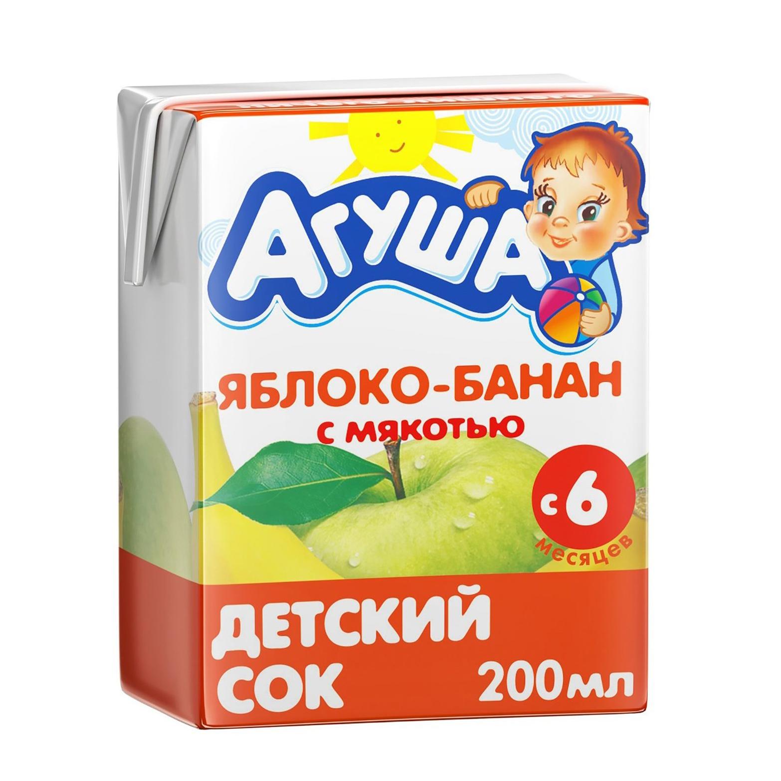 Сок Агуша яблоко-банан c мякотью с 6-ти месяцев 200 мл