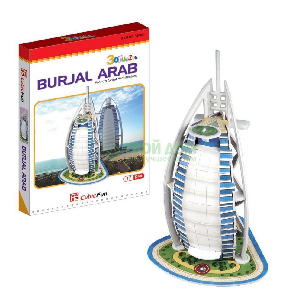 3D-пазл CubicFun Отель Бурж эль Араб (S3007)