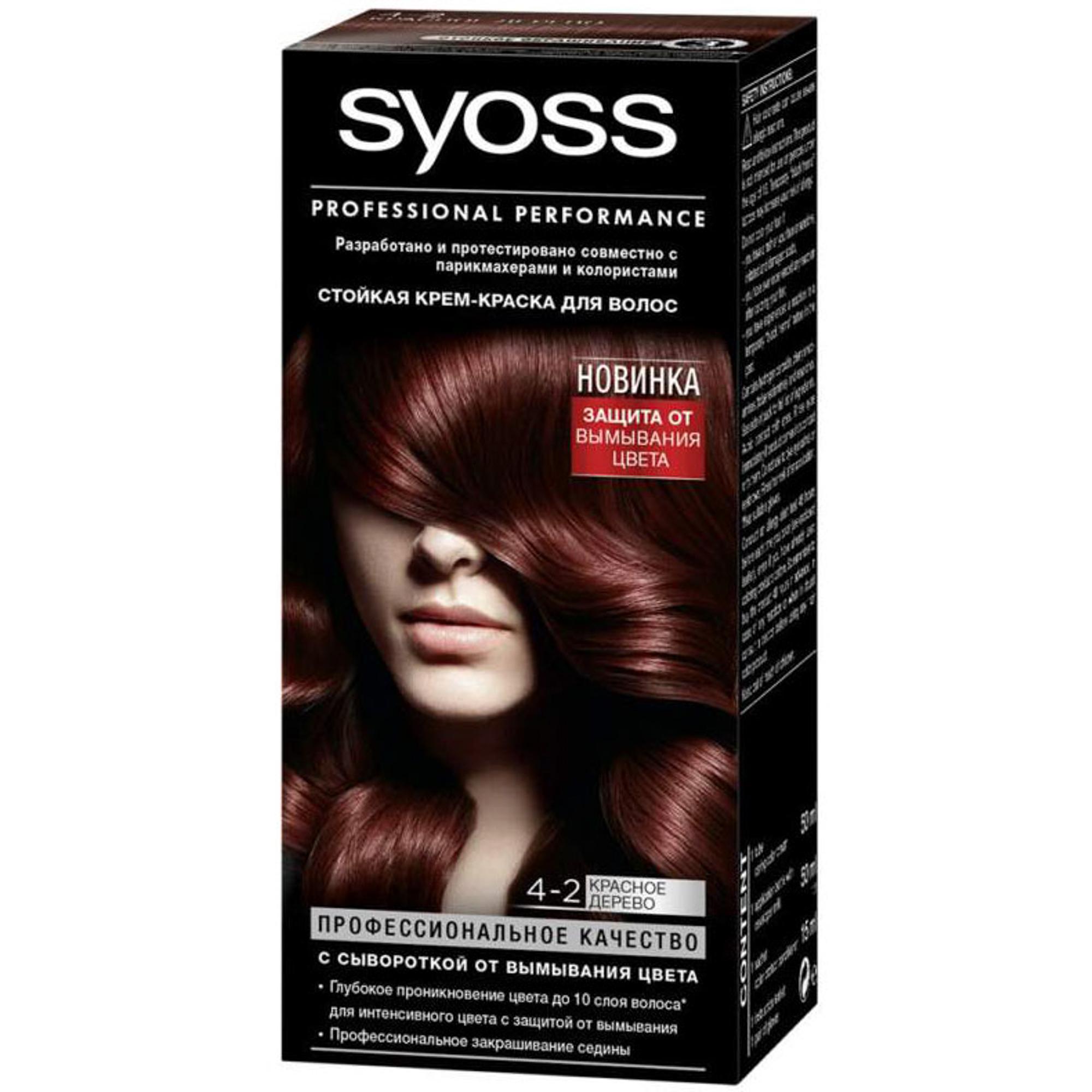 Краска для волос Syoss Color 4-2 красное дерево