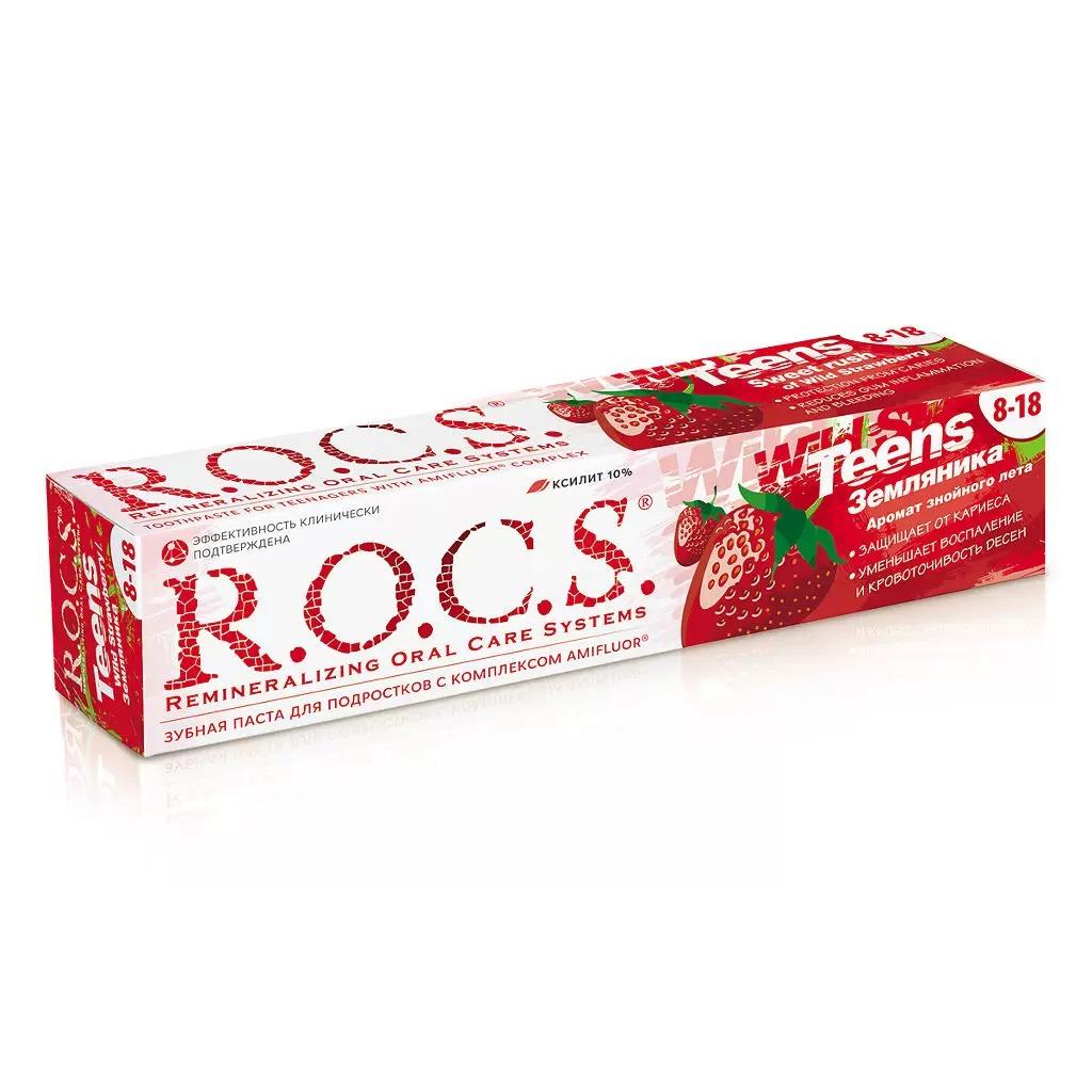 Купить Зубная паста Rocs Земляника для детей 8-18 лет, Россия, бело-красный, унисекс, Детские товары для ухода за полостью рта