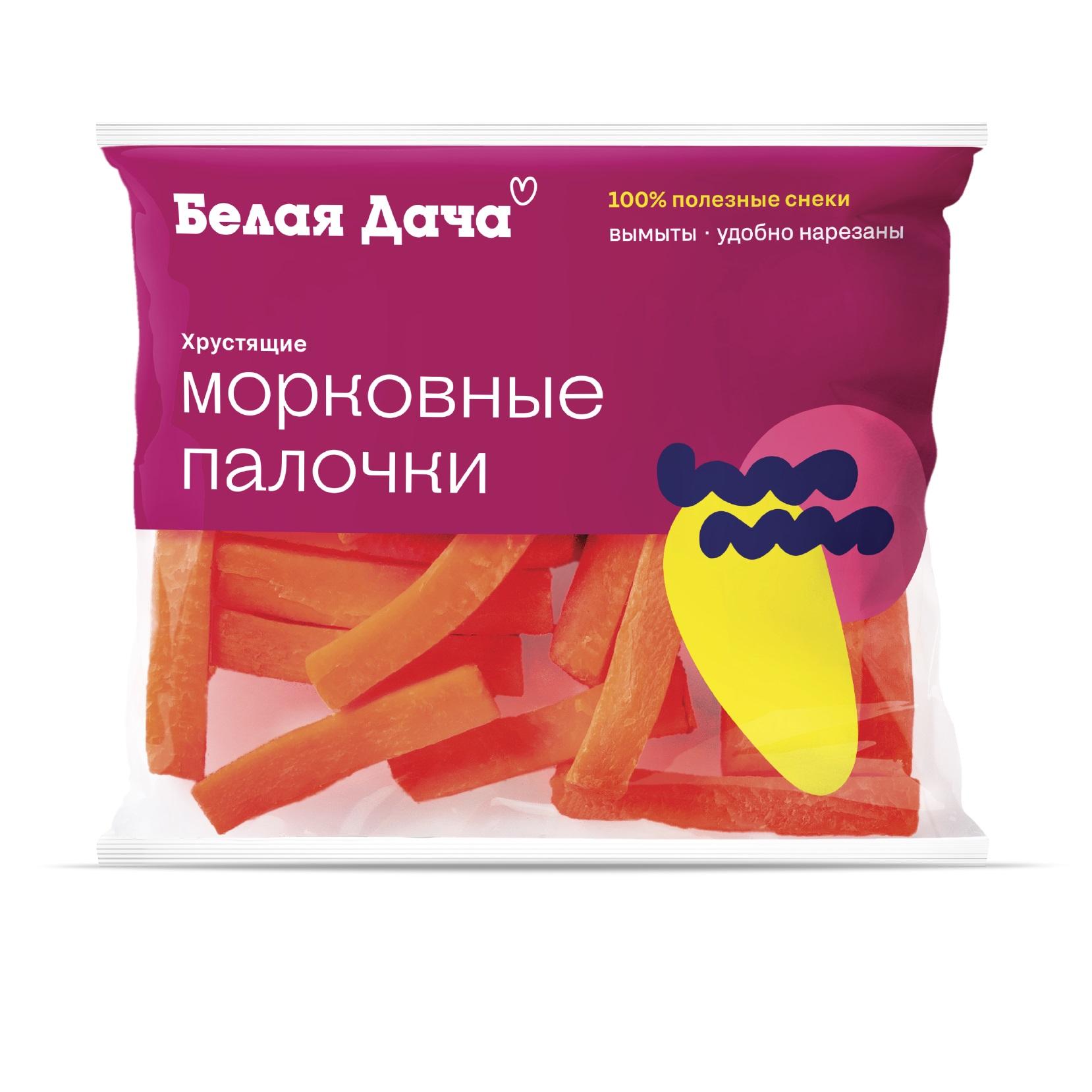 Морковка Белая Дача Хрустящие палочки 100 г