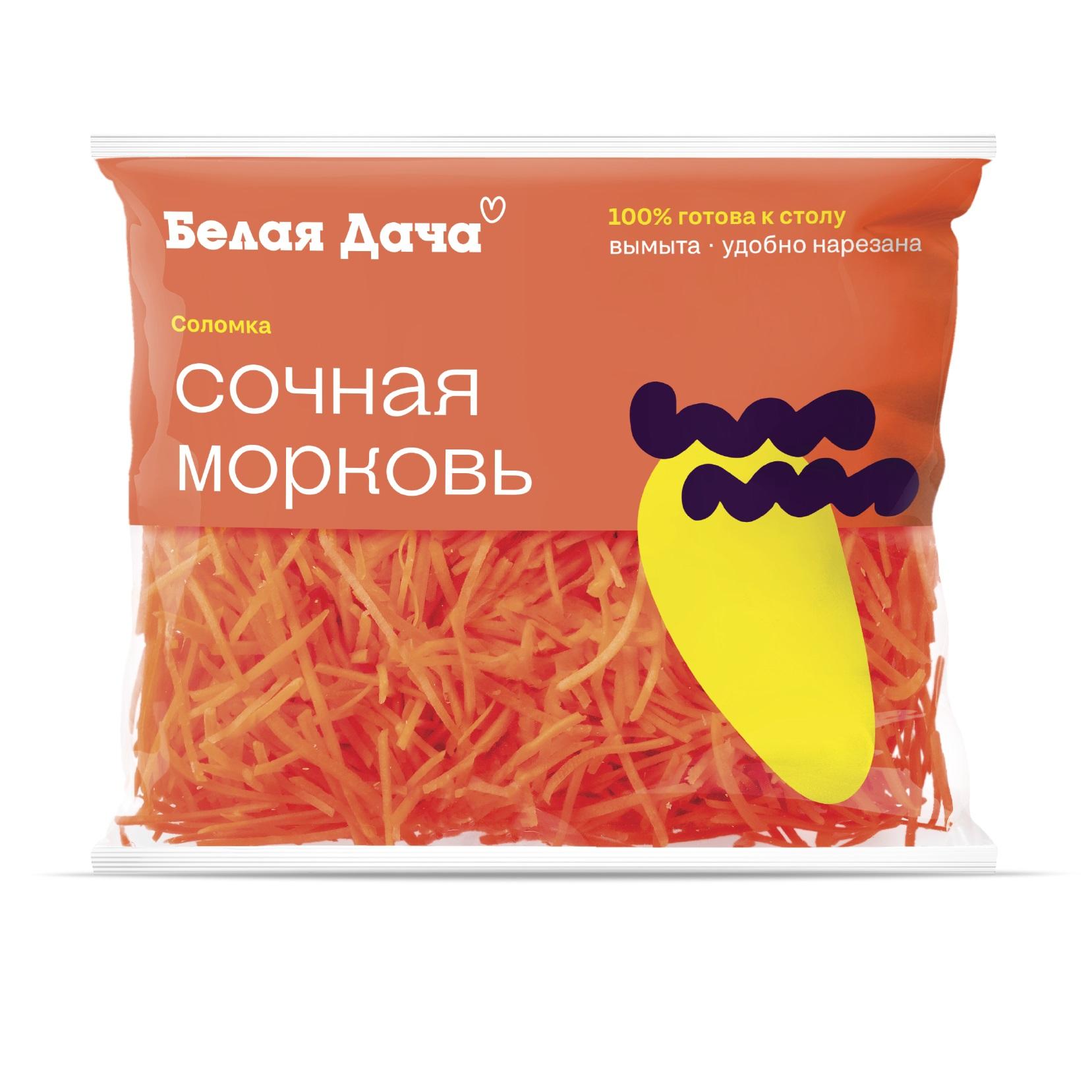 Морковка Белая Дача Сочная резанная 250 г