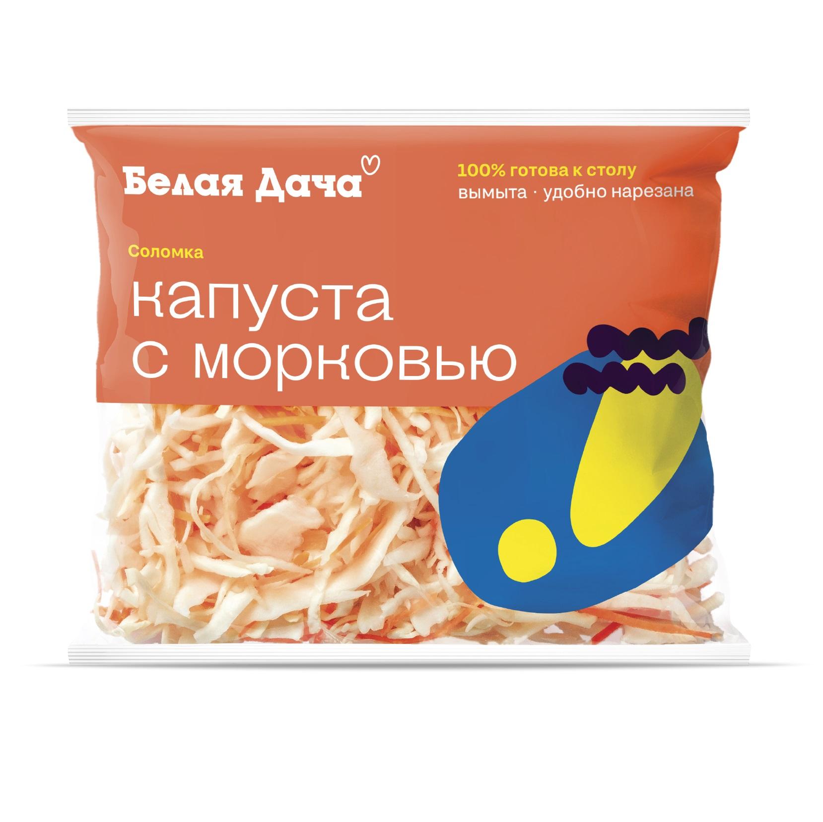 Смесь Белая Дача капуста с морковью 250 г