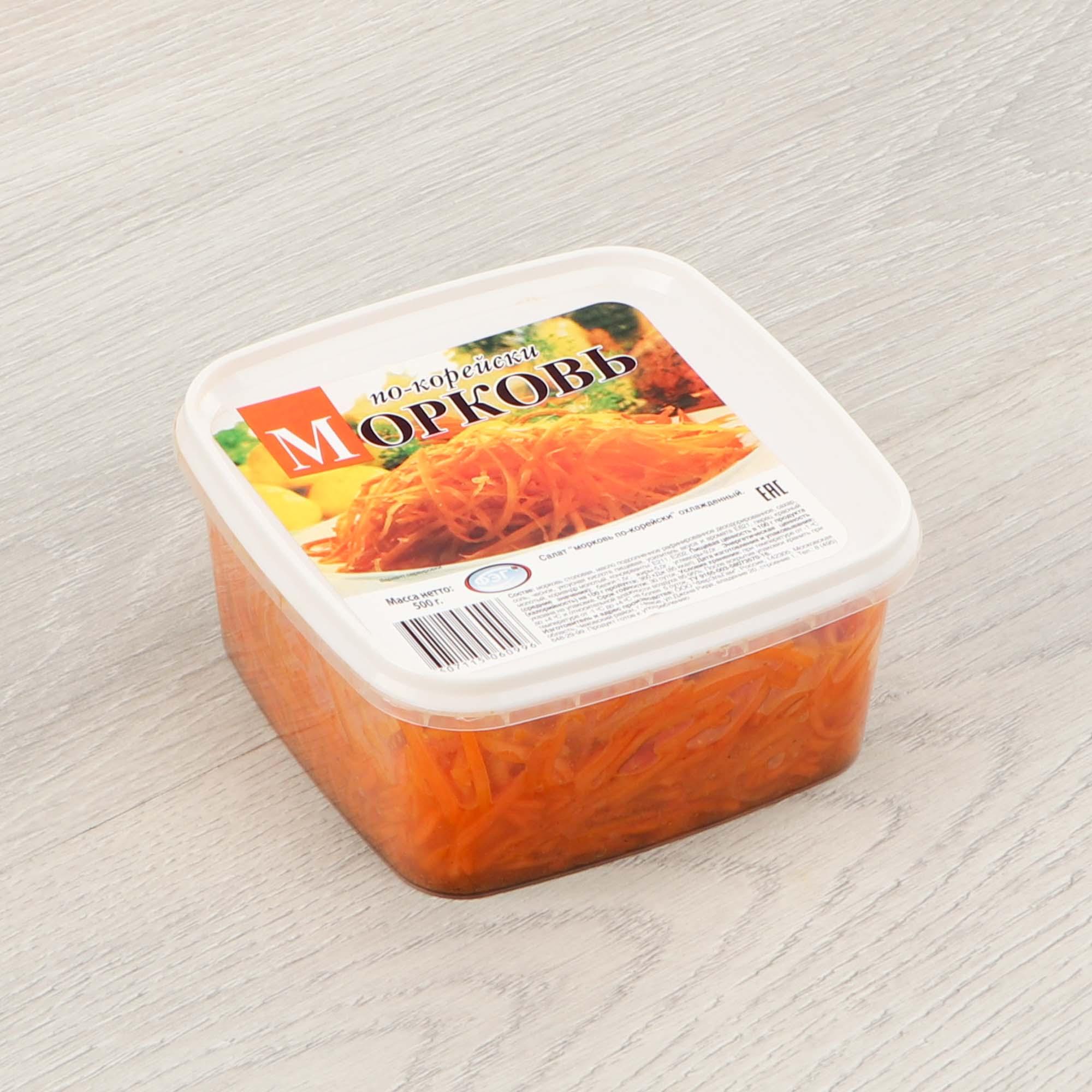 Морковь ФЭГ по-корейски 500 г а а васильев читаем по корейски