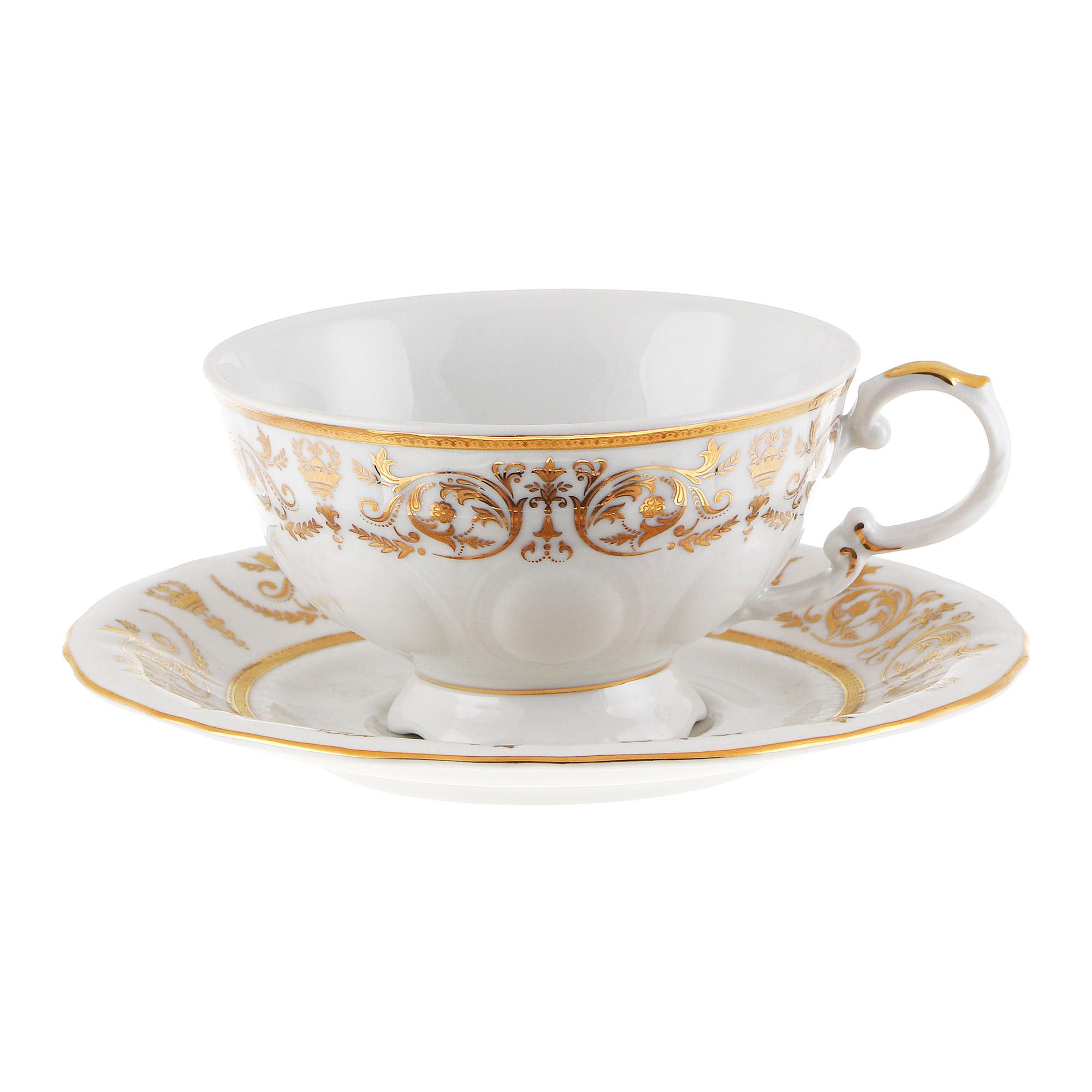 Набор чайных пар Leander 200 мл 6 шт набор чайных пар 200 мл 6 шт bernadotte набор чайных пар 200 мл 6 шт
