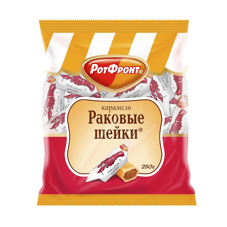 Карамель Красный Октябрь Раковые шейки 250 г фото