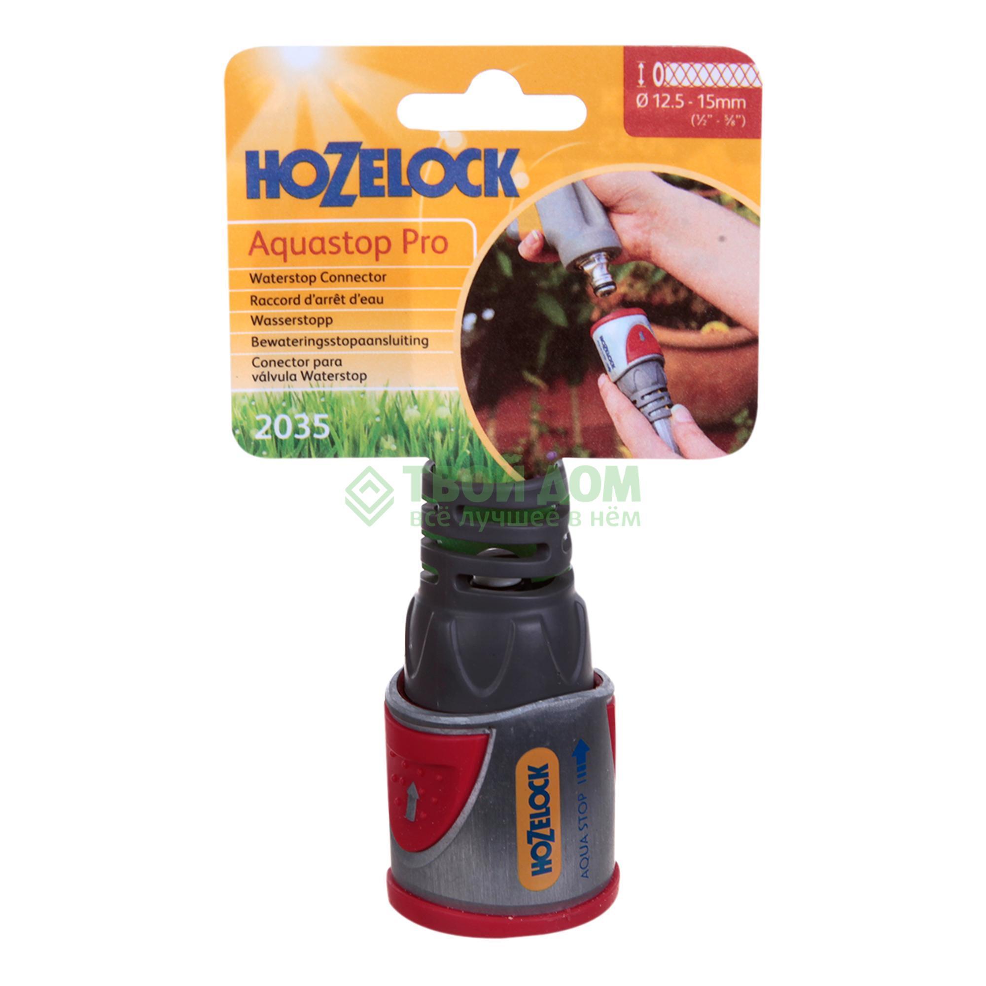 Коннектор для шланга Hozelock 2035p0000 коннектор угловой hozelock 7019