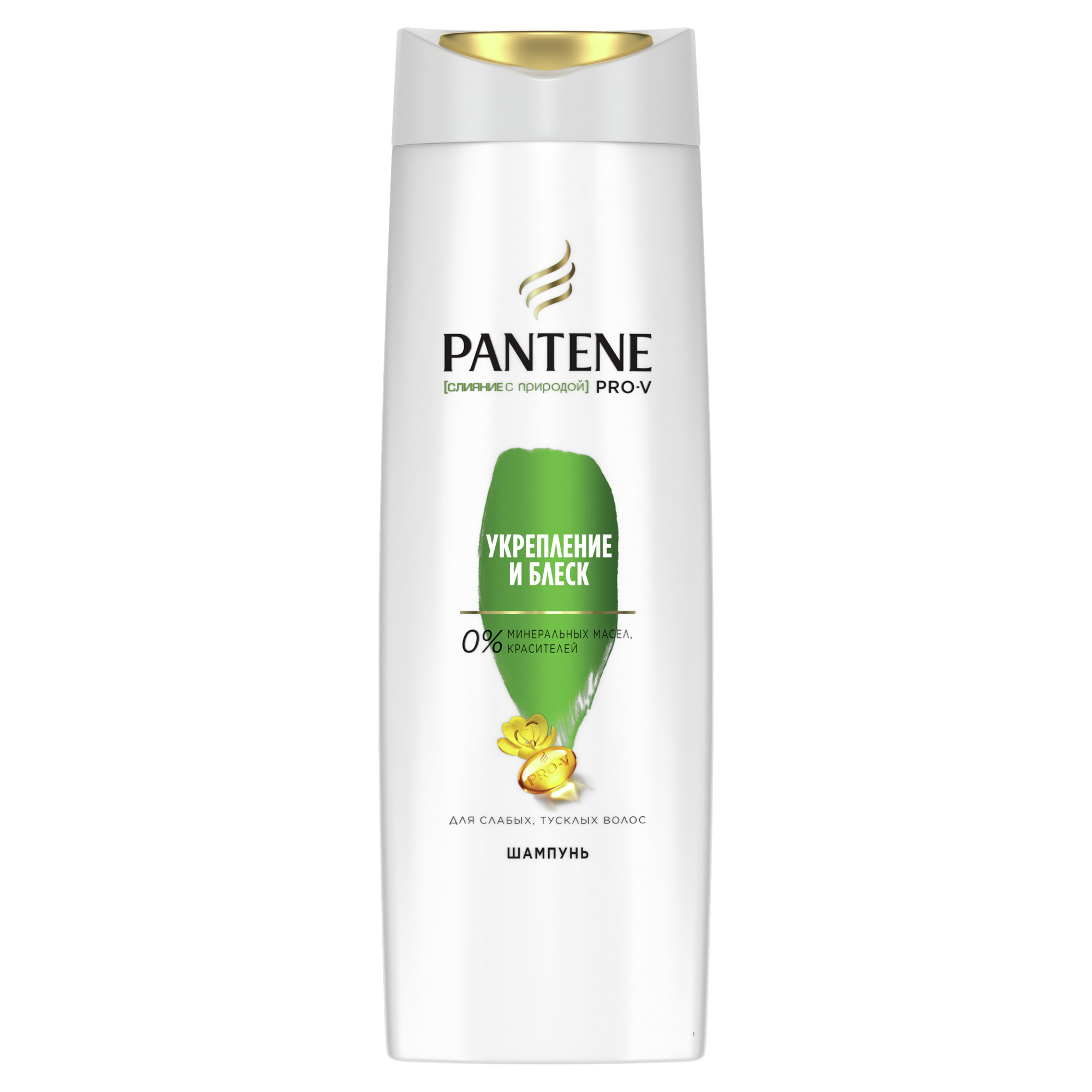Шампунь и бальзам-ополаскиватель Pantene Pro-V 3 в 1 Слияние с природой Укрепление и блеск 360 мл недорого