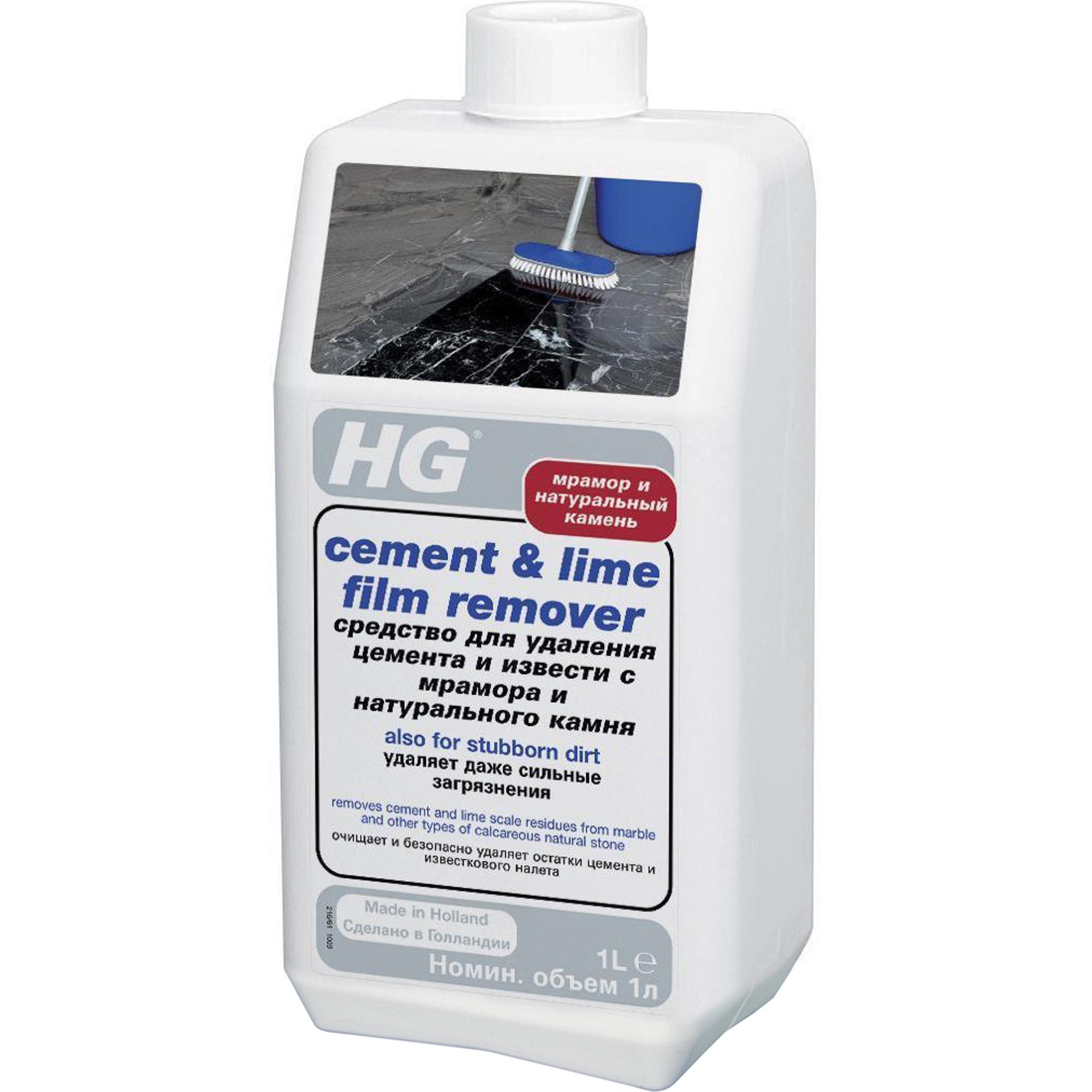 Средство HG Для удаления цемента и извести с мрамора и натурального камня 1 л