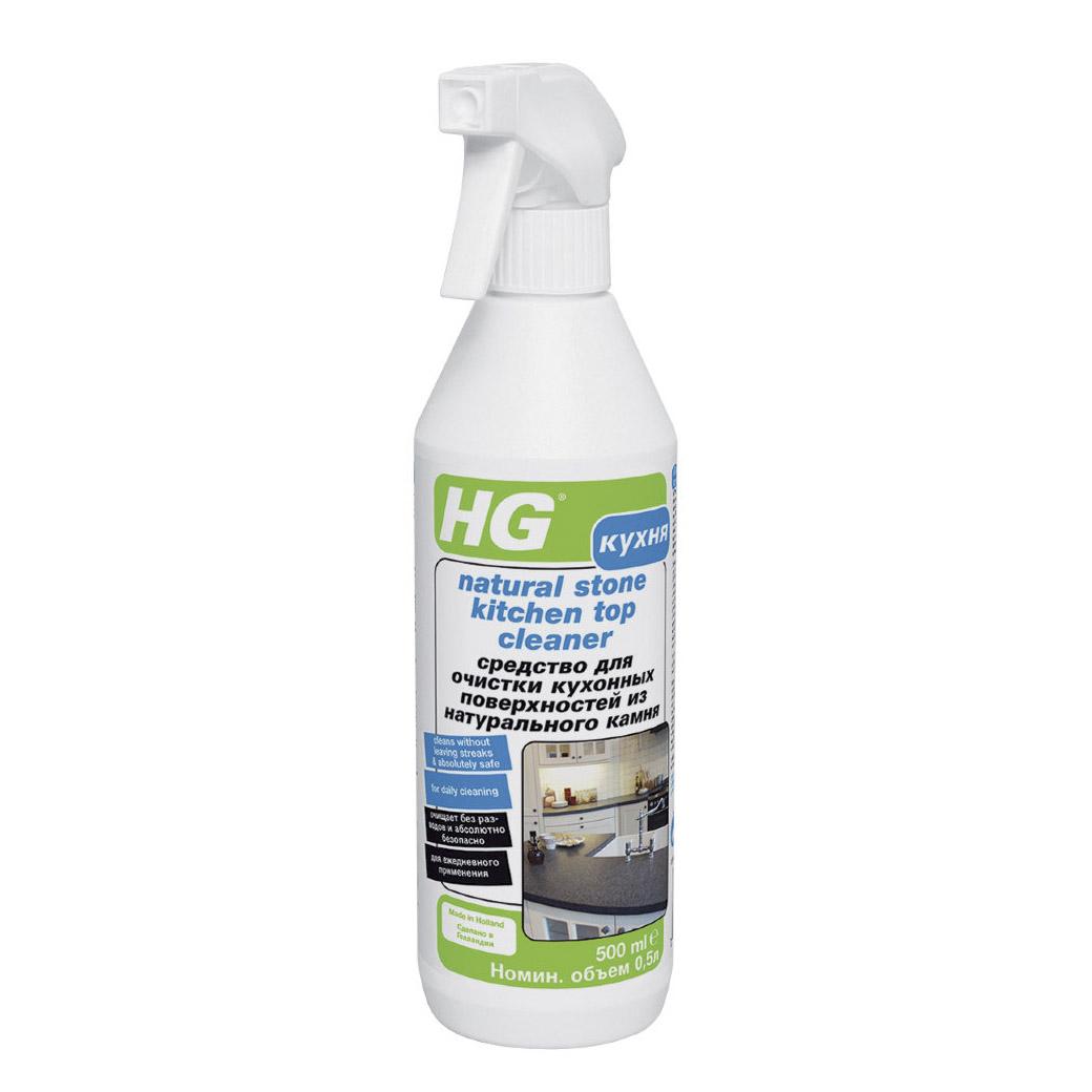 Фото - Средство для очистки кухонных поверхностей из натурального камня HG 500 мл жидкость hg для гигиеничной очистки холодильника 500 мл