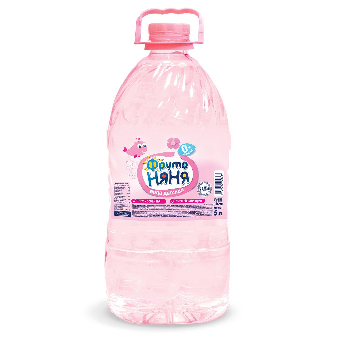 ledenev вода питьевая негазированная 1 5 л Вода ФрутоНяня артезианская питьевая негазированная с 0 месяцев 5 л
